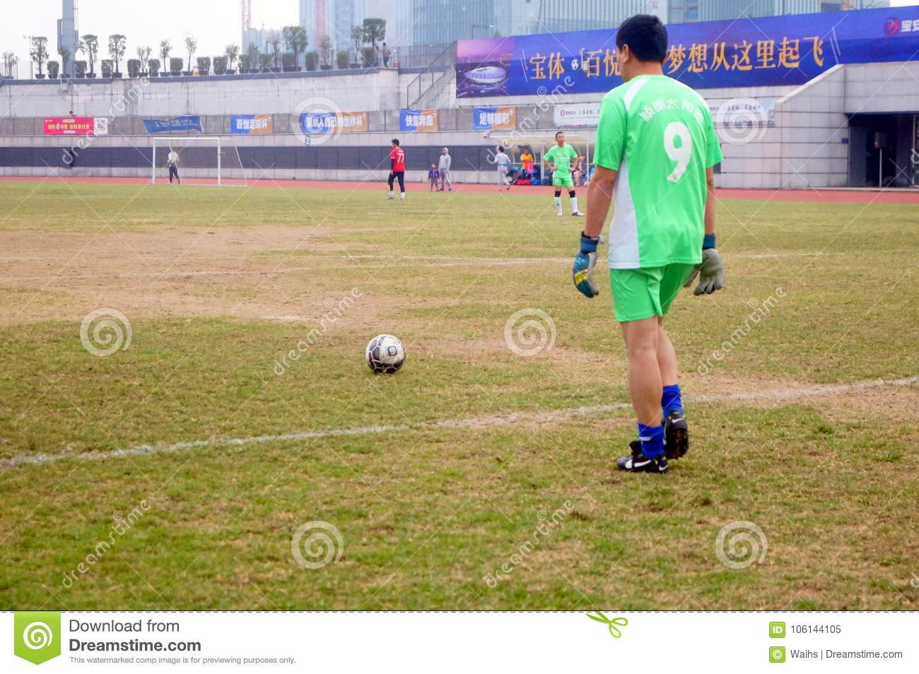 Shenzhen, China: in the ongoing football match