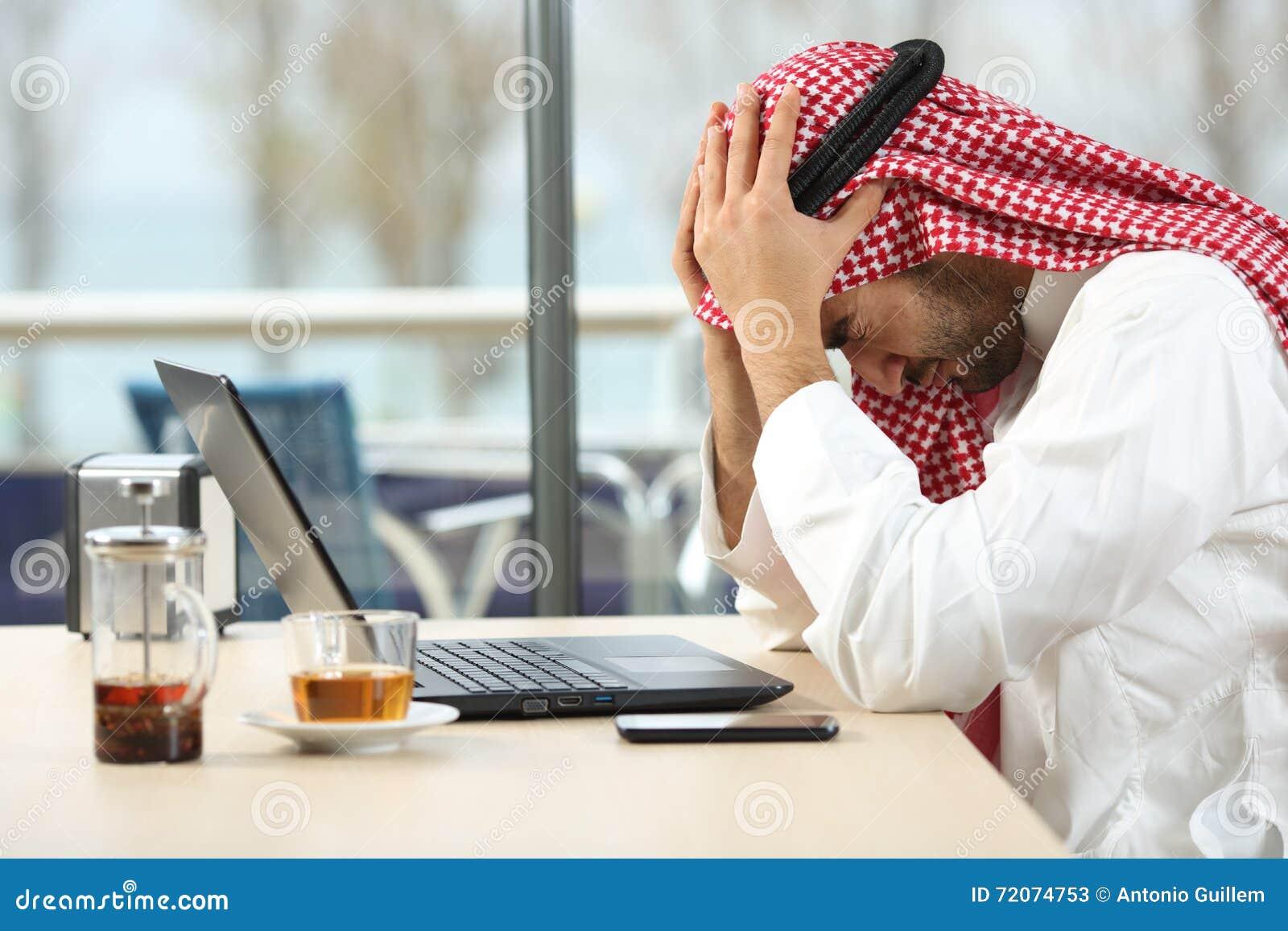 Online-konkurs för desperat arabisk saudierman