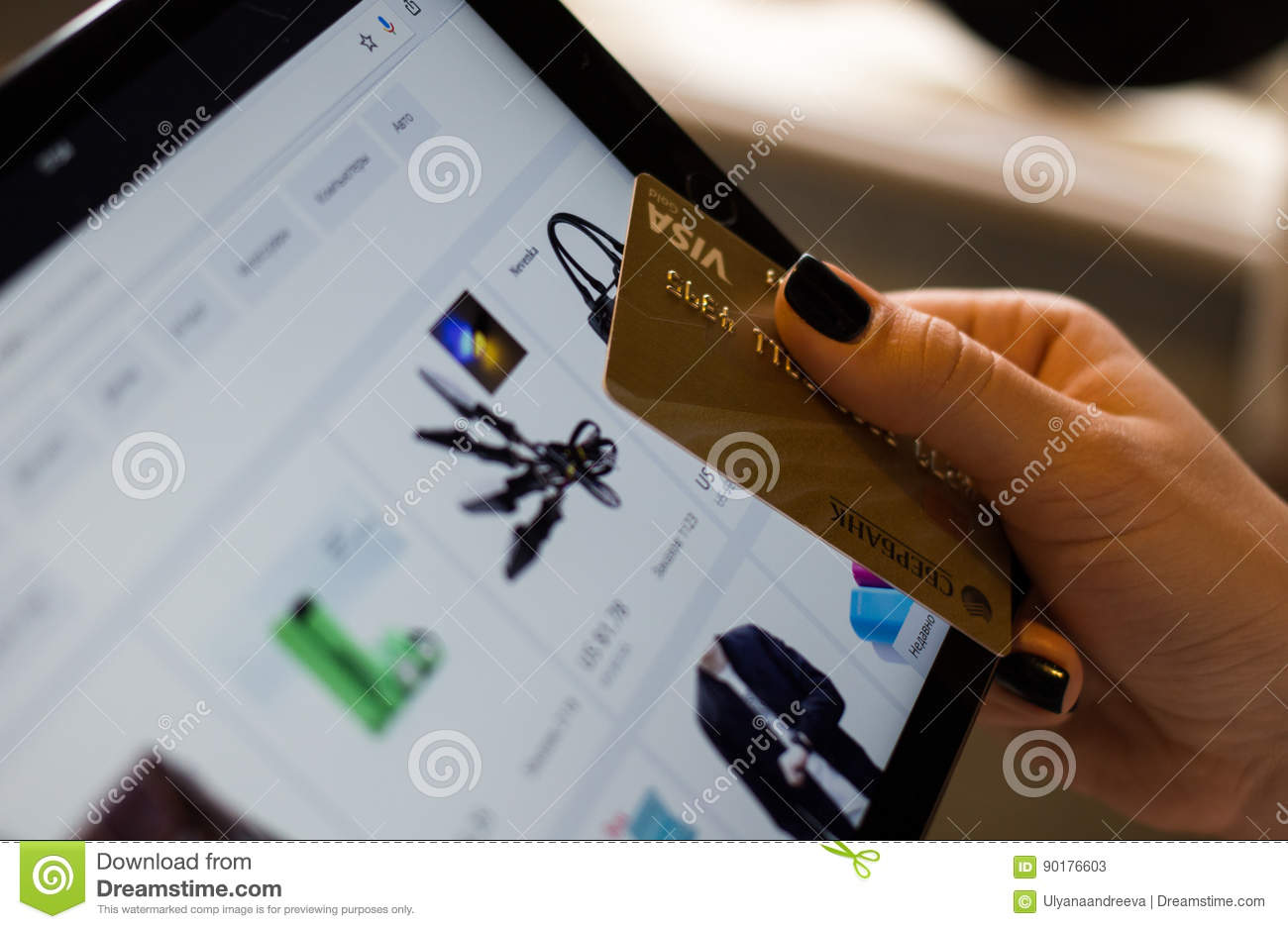 Online Security Stock Image