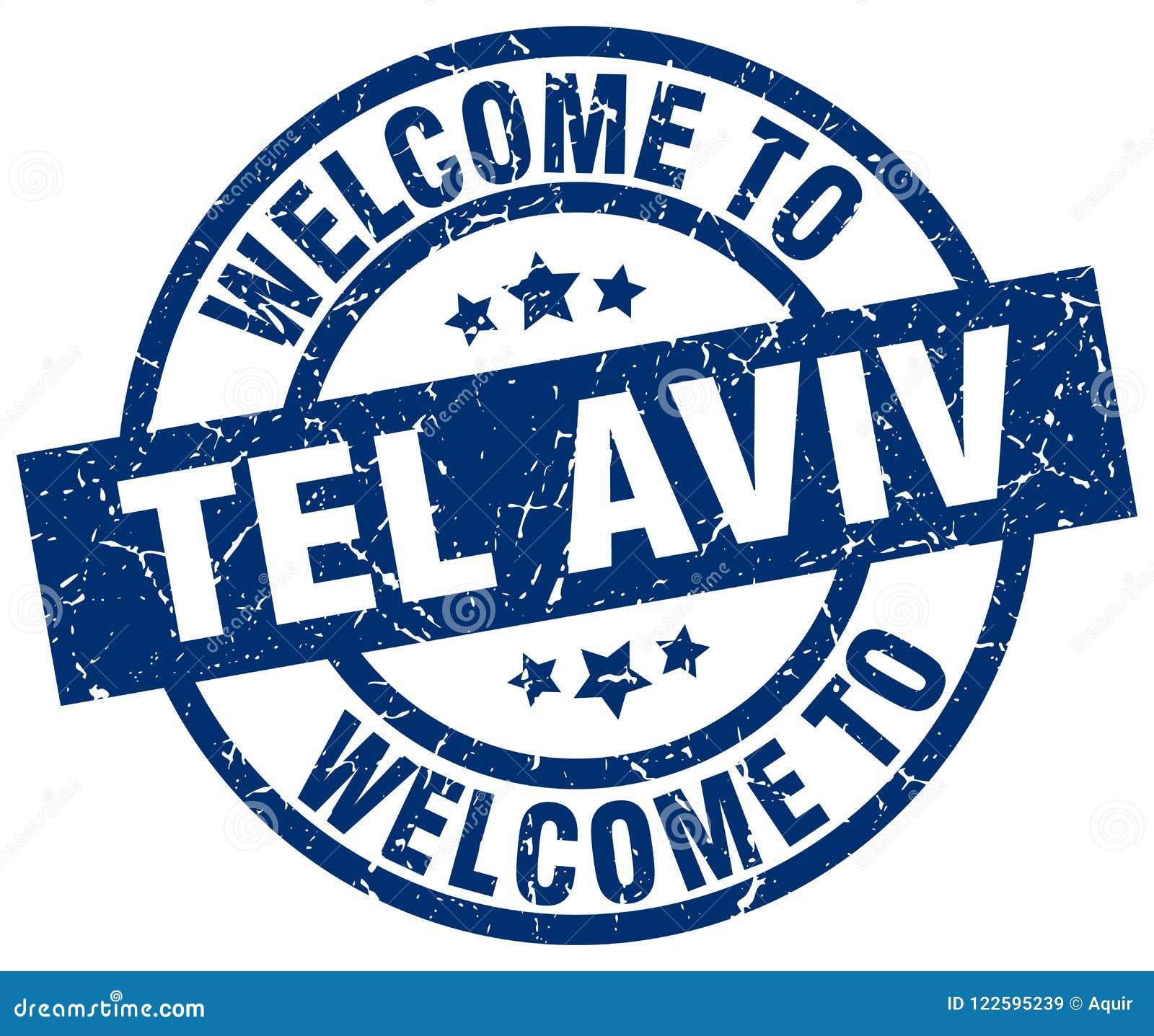 Onthaal aan de zegel van Tel Aviv