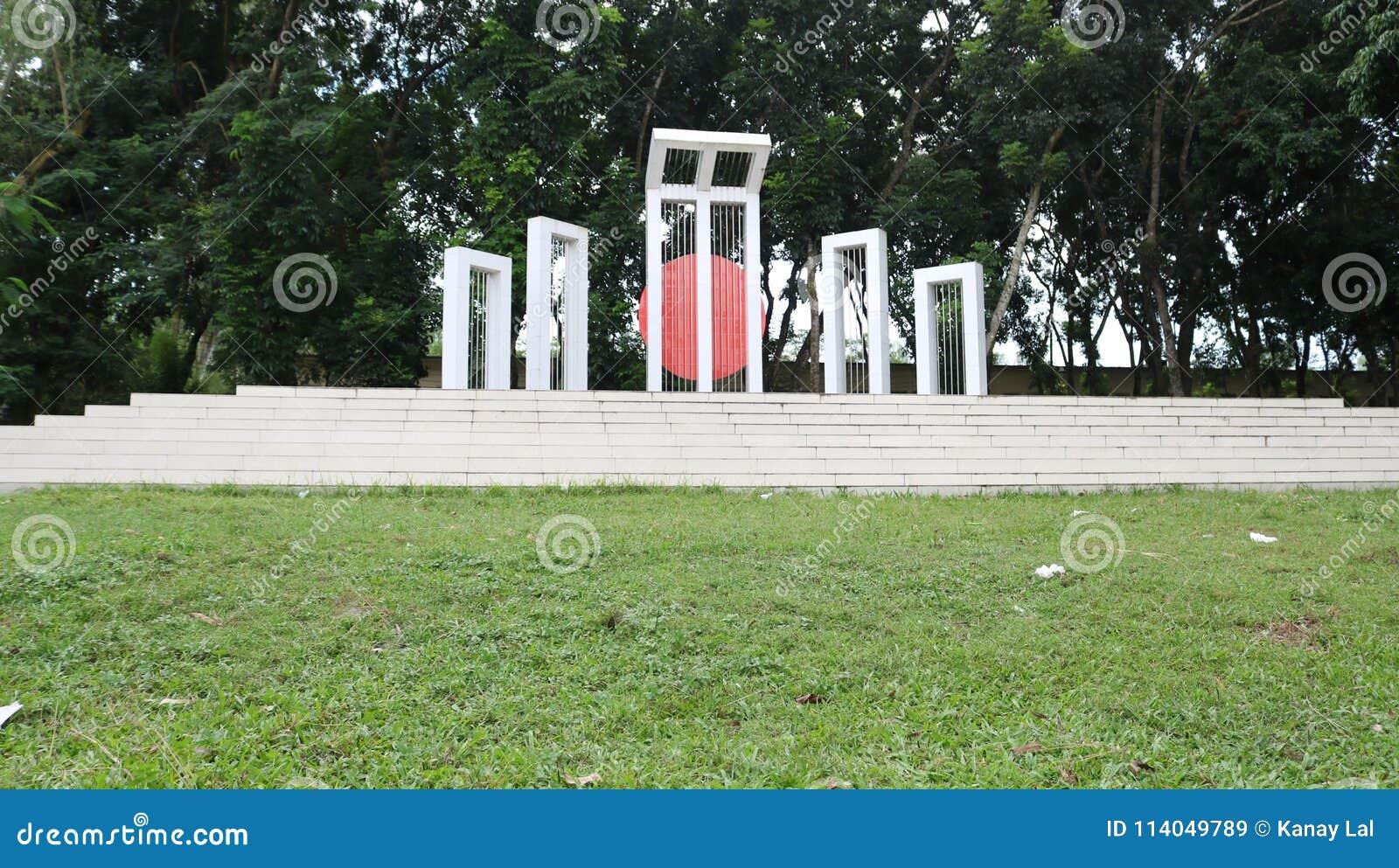 Op 1 Februari 1952, herdenkt Shaheed Minar 21 de Universiteit Rangpur van Februari Carmichael