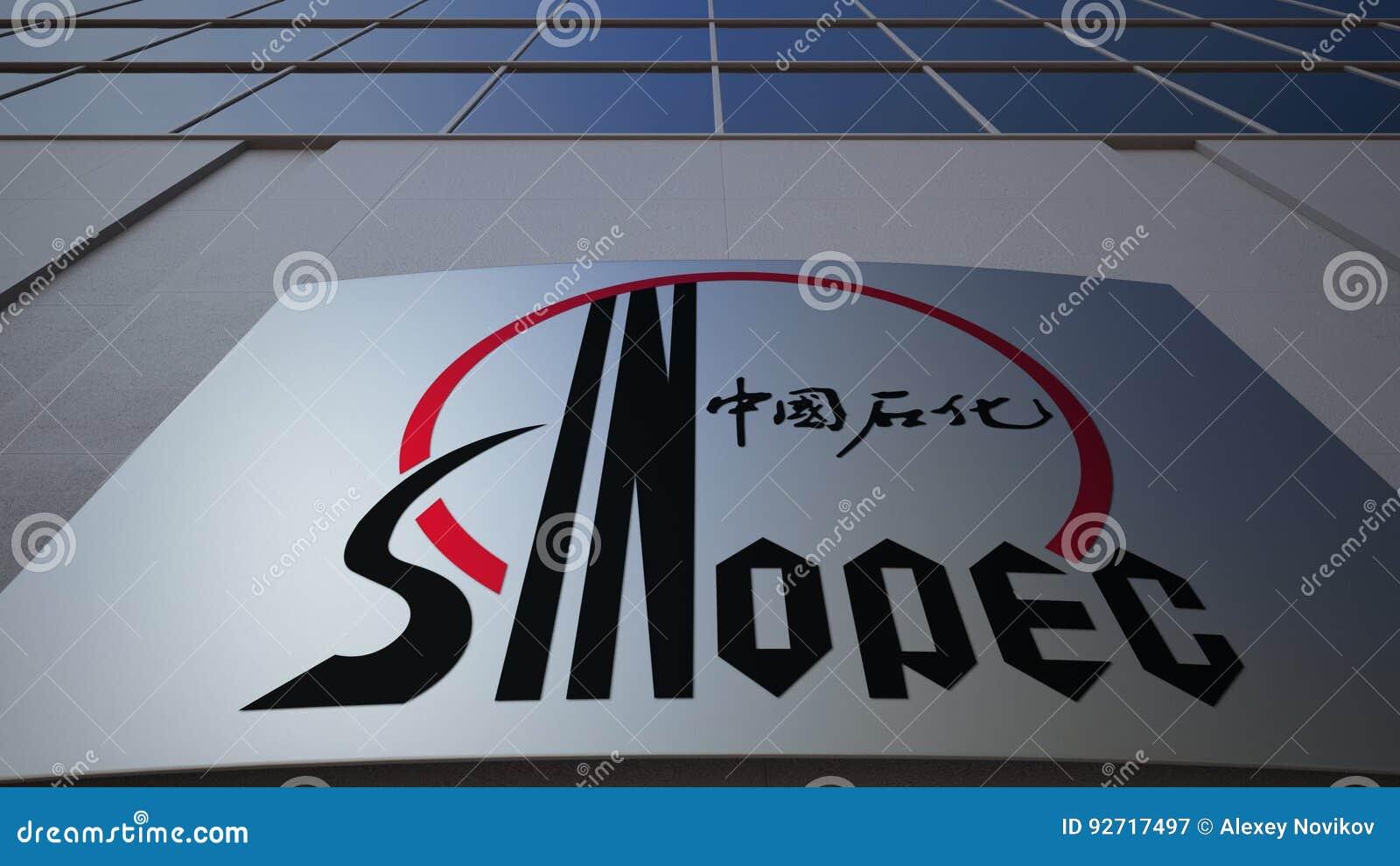Openluchtsignage raad met Sinopec-embleem De moderne bureaubouw Het redactie 3D teruggeven