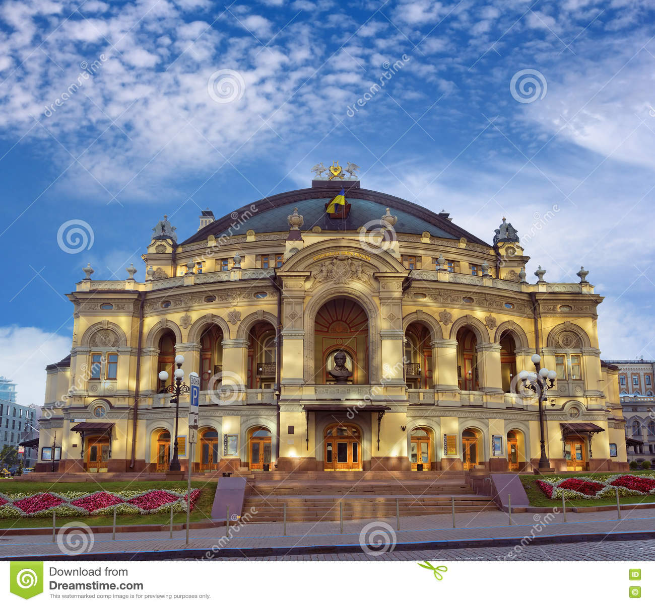 Theaters in Kiev: a selection of sites