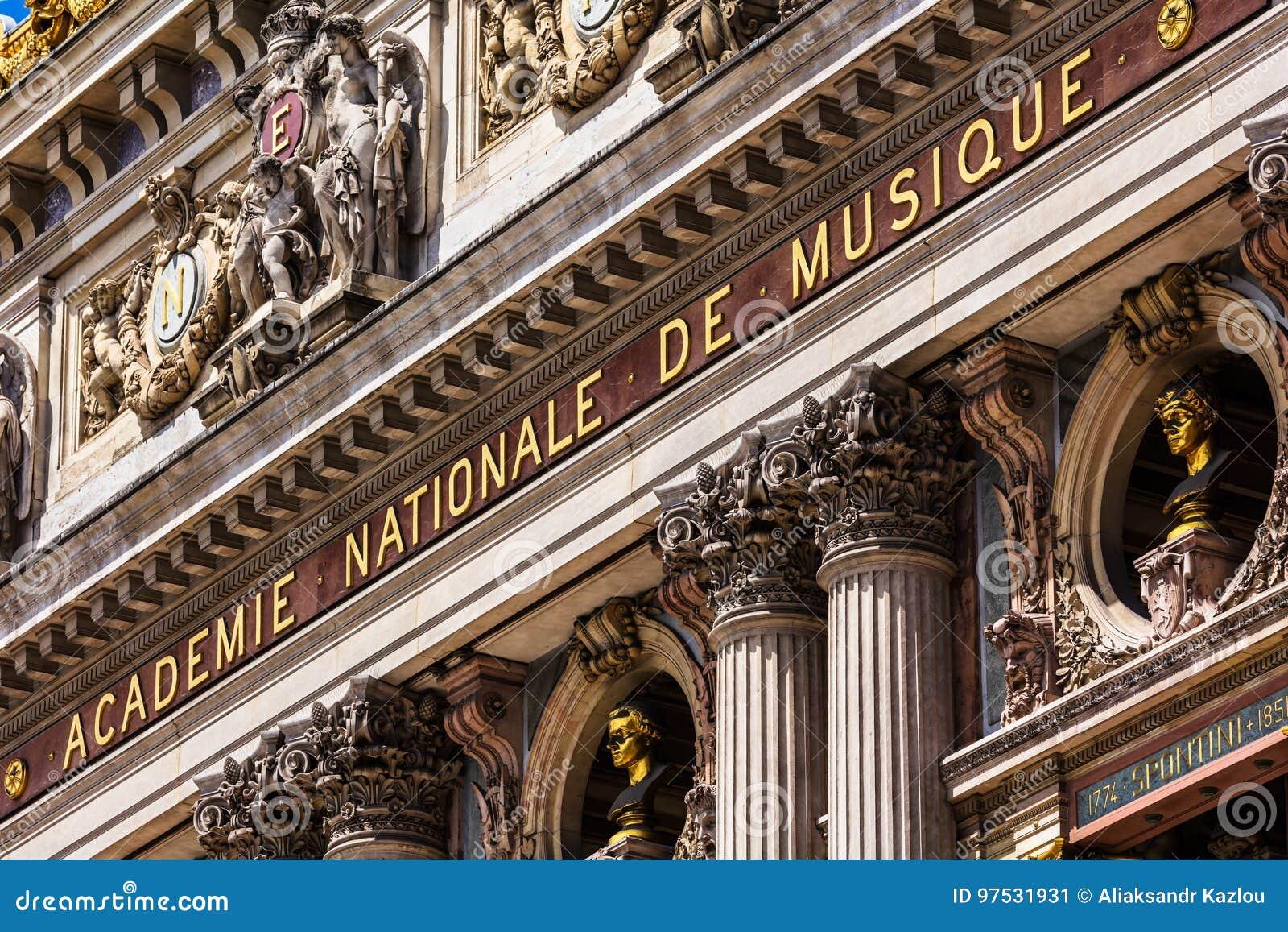 Opera National De Paris Grand Opera Opera Garnier Paris Fr Stock