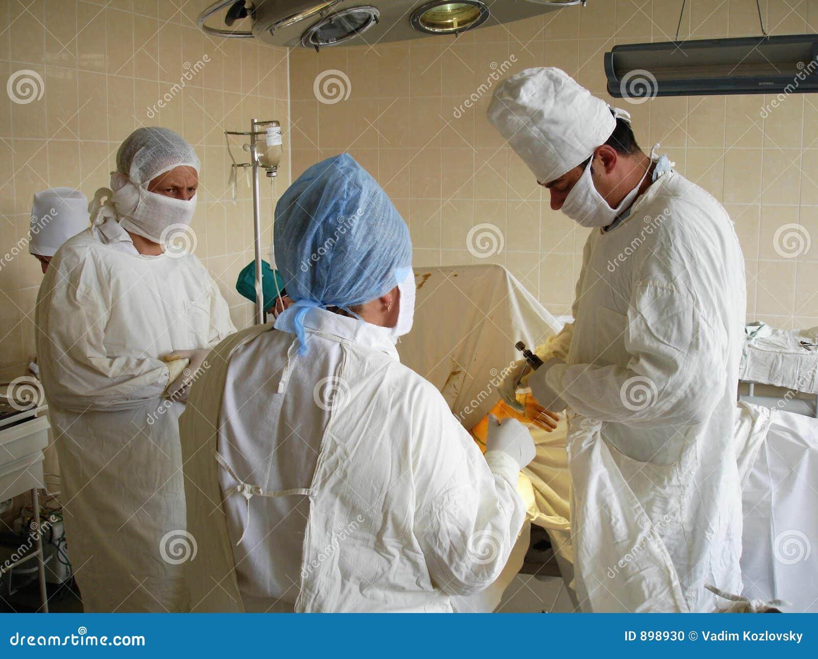 Operacja ortopedyczna