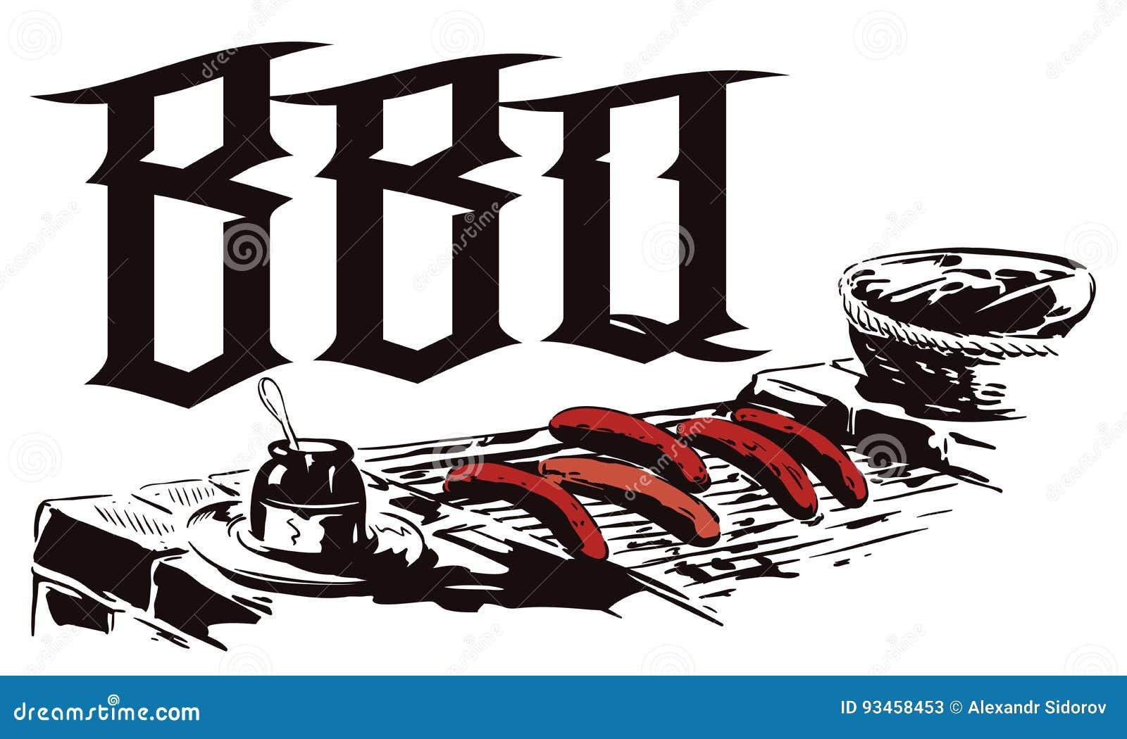 Opieczenie kiełbasy na grilla grillu Ilustracja w retro stylu