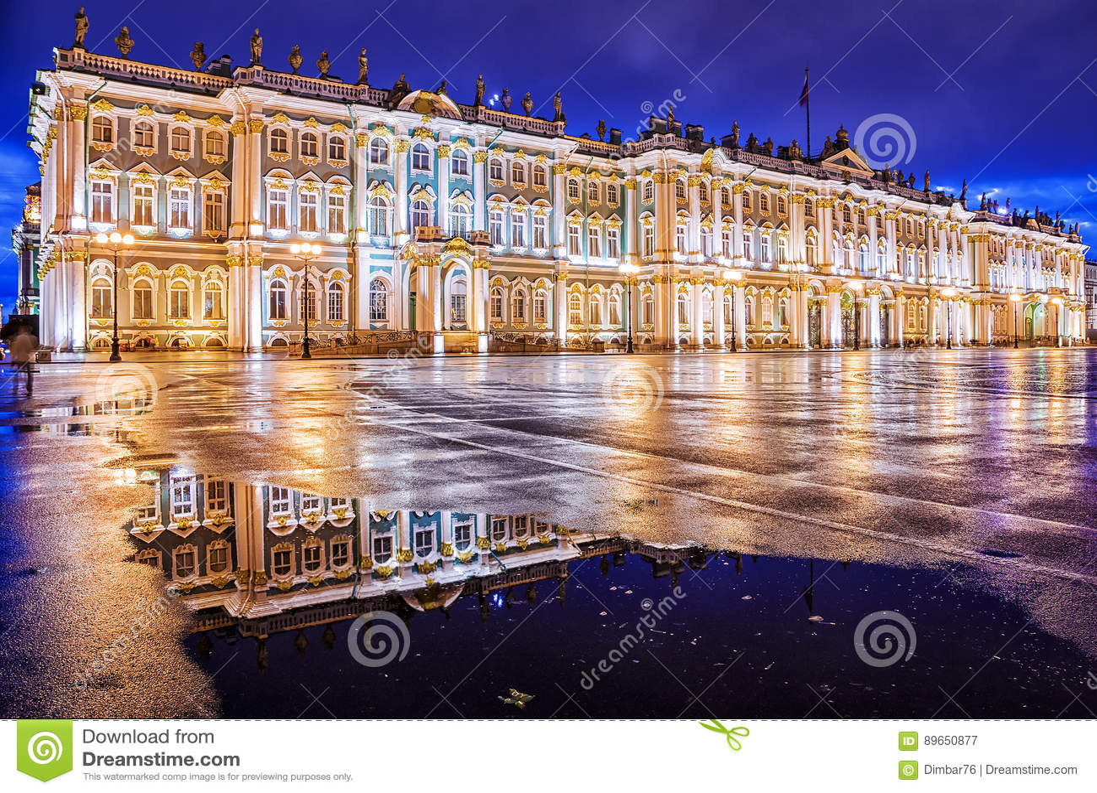 Opinião da noite do palácio do inverno em St Petersburg