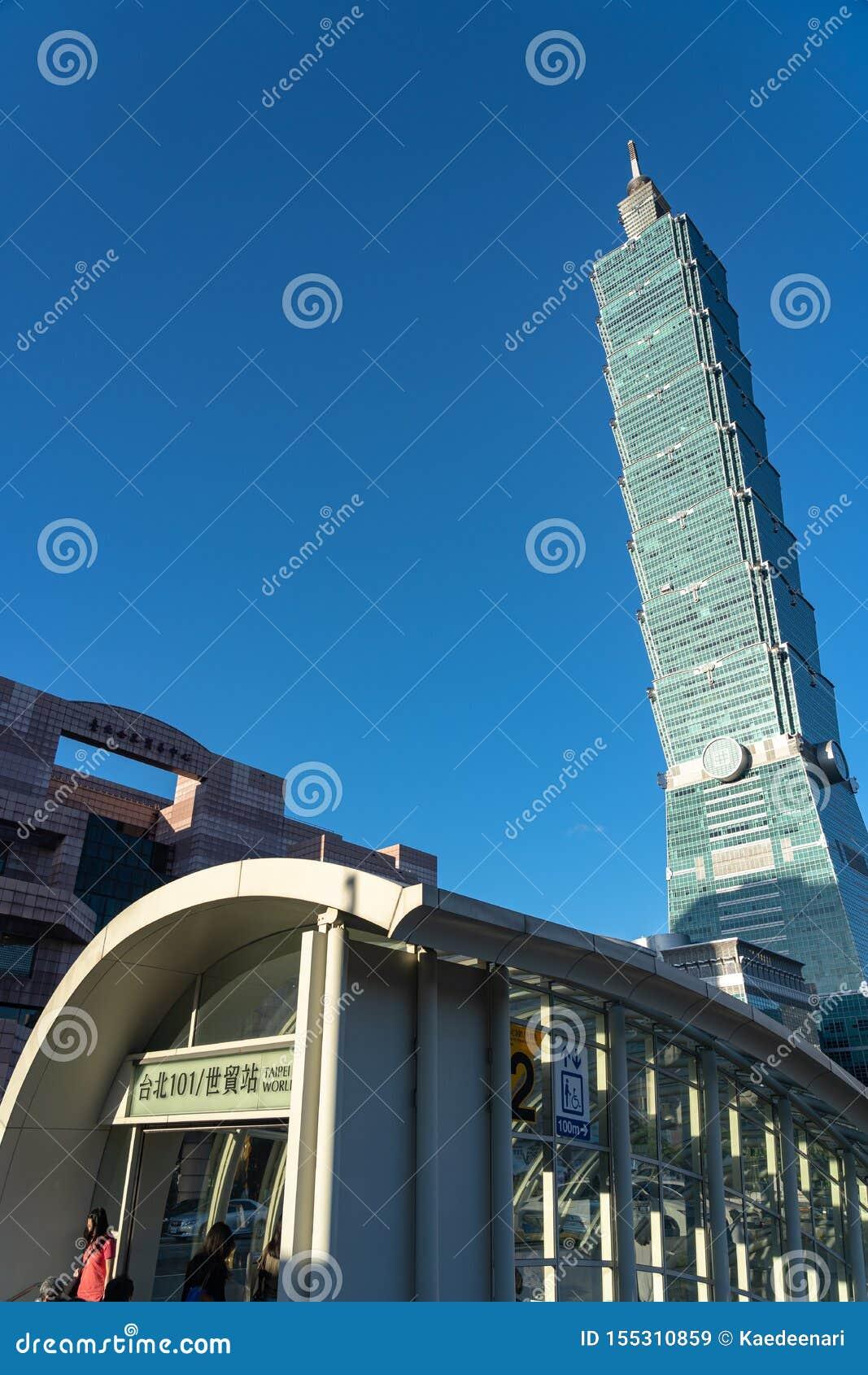 Opinião da rua da estação de metro do World Trade Center de Taipei 101