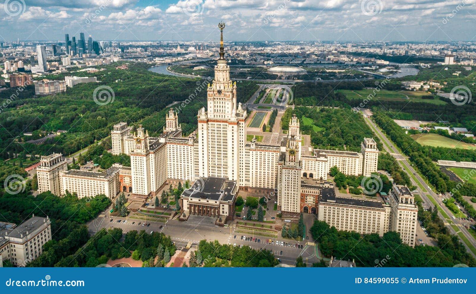 Opinión aérea de la universidad de estado de Lomonosov Moscú