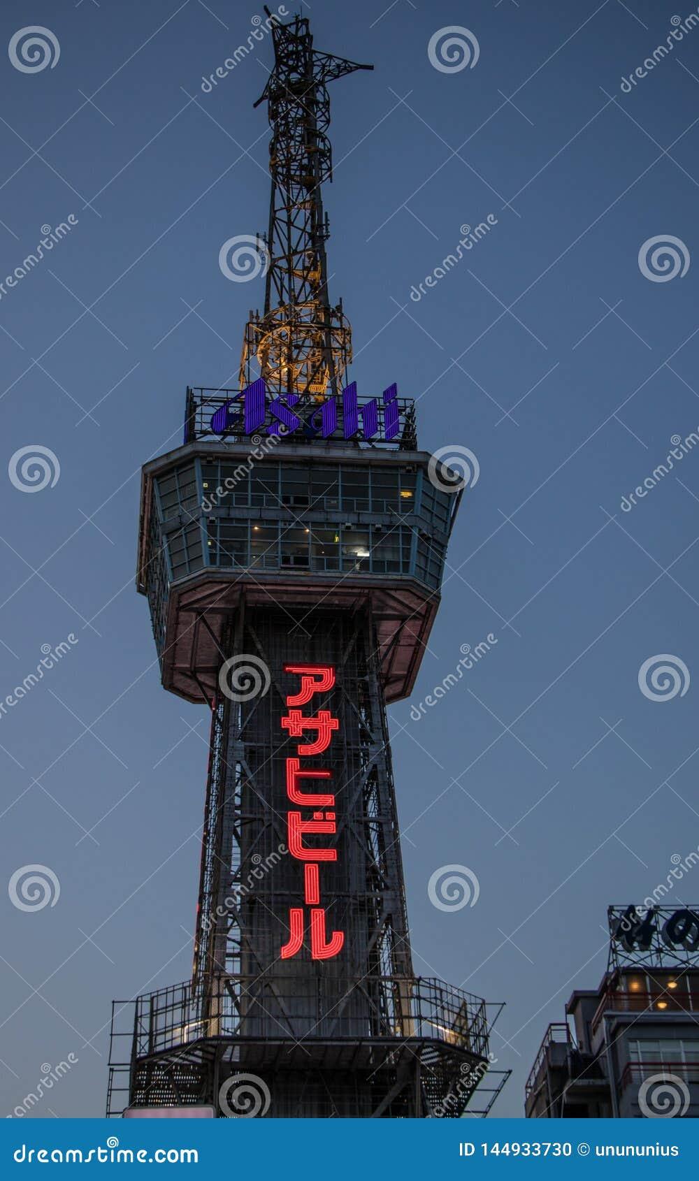Opinión de Detal sobre la torre de Beppu por la tarde Torre de comunicación del enrejado con la plataforma de observación Bepp