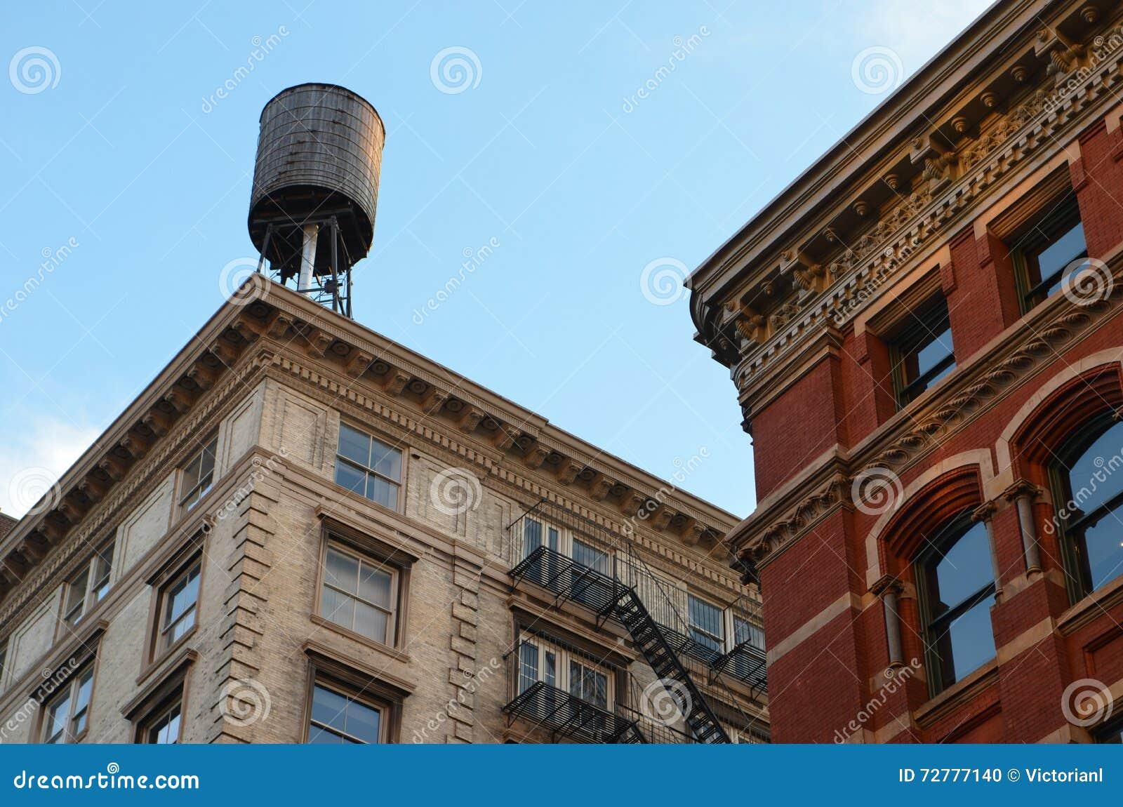 Opinión del Lower Manhattan, NYC, los E.E.U.U.