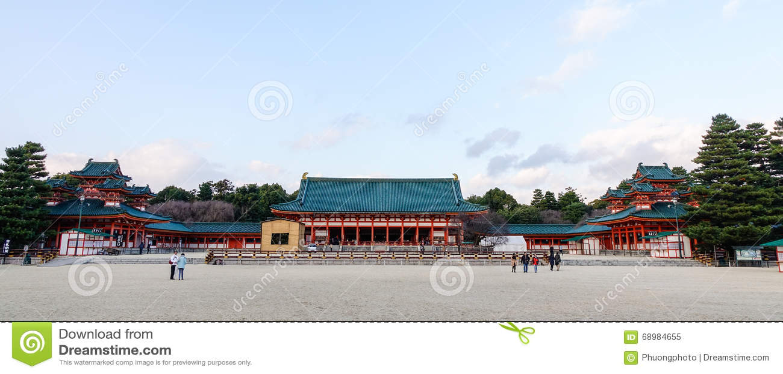Opinión del panorama del condado de Hei-an en Kyoto, Japón