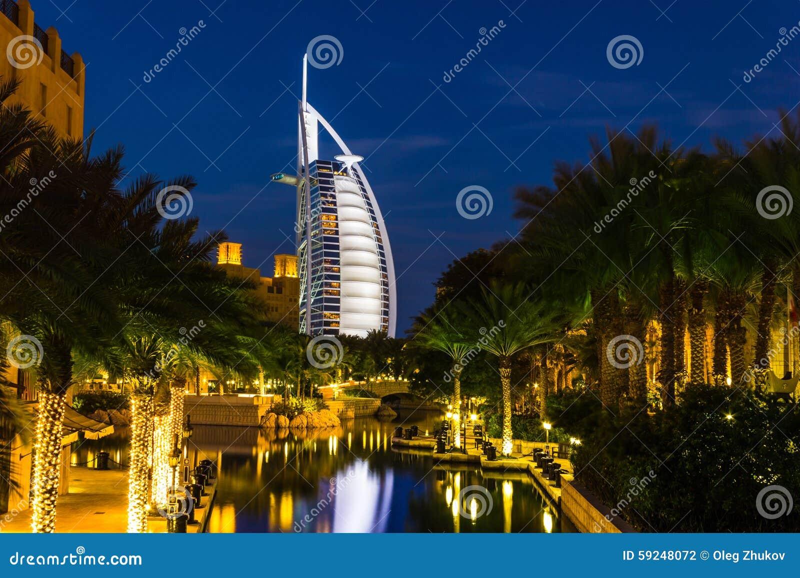 Opinión el árabe del Al de Burj del hotel de Souk Madinat Jumeirah