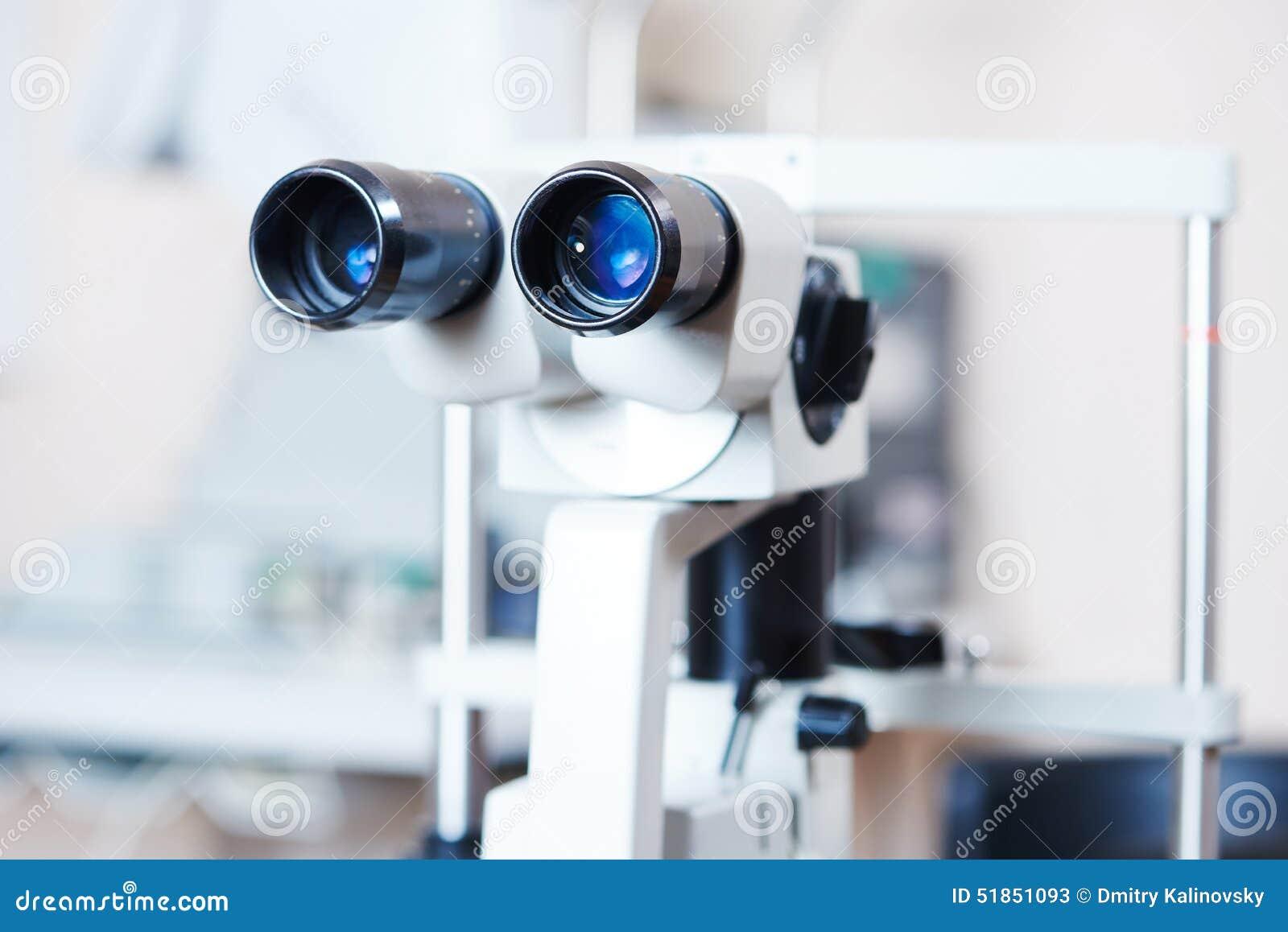Optical Medical Equipment For Eye Examination Stock Image - Image of