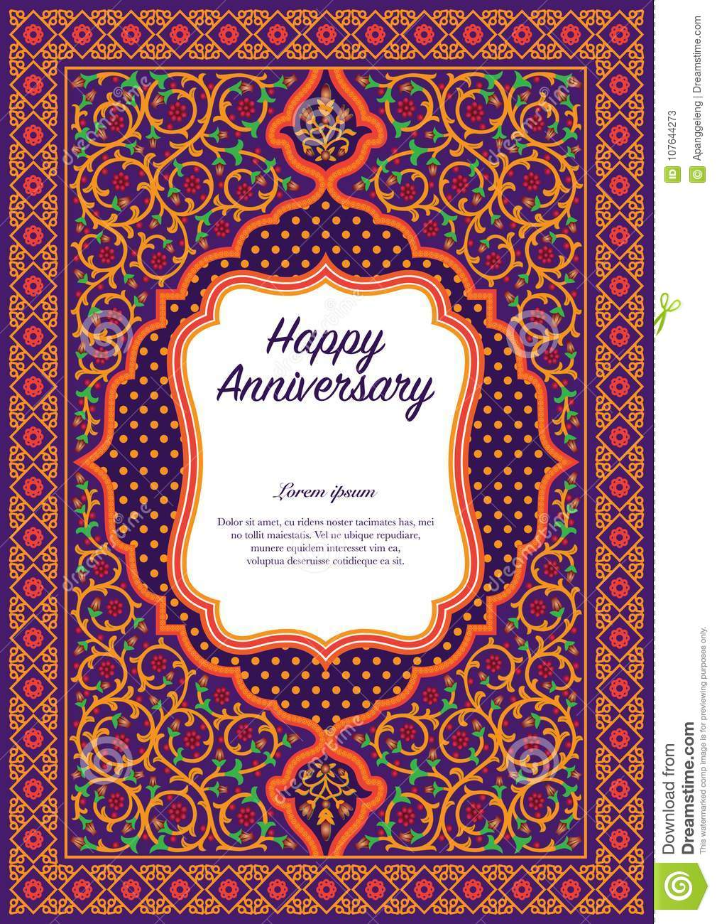 Decorative Floral Ornament Frame Book Cover Or Fabric In Islamic
