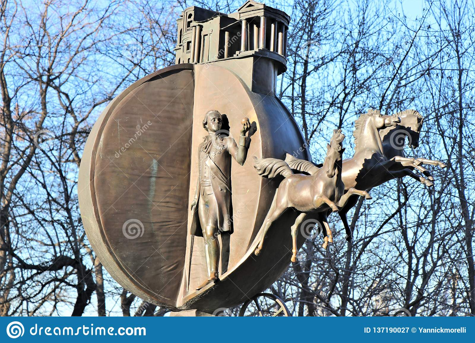 Odessa, Ukraine. Monument to the orange, located. near the seaside of Odessa