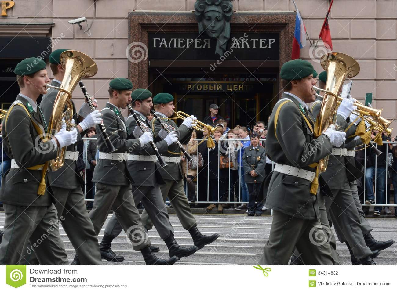 Orchestra Of Austria On Parade Of Participants Of ...