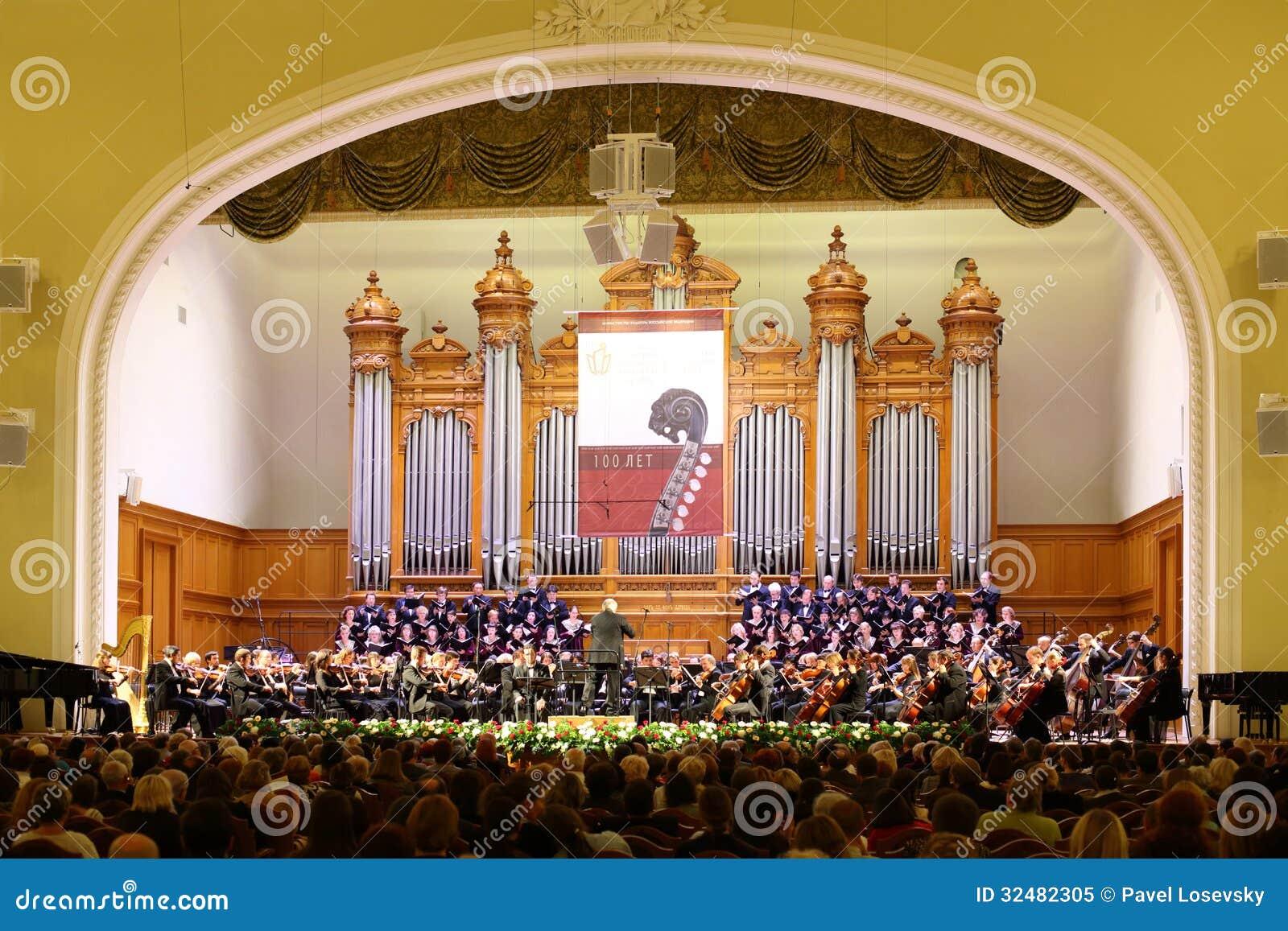 Orchestre symphonique à l étape