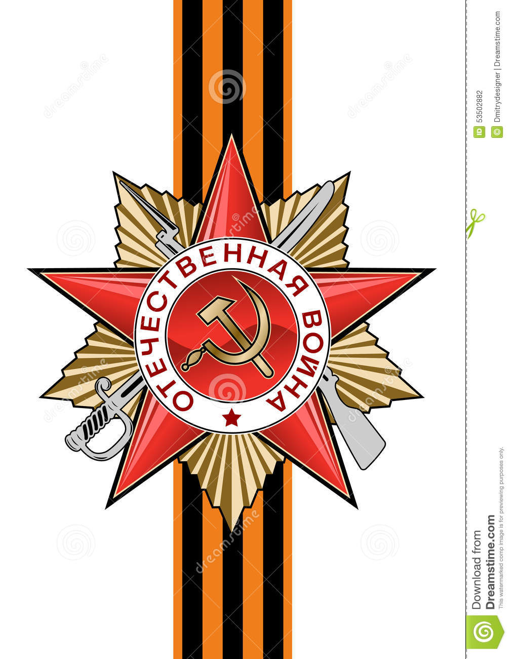 """great patriotic war waru Another american equally wrongly claims that the great patriotic war (which the american wants russians to call """"2nd world war"""" because american does not like the fact that it was russia and russia alone that did what nobody else could – beat, defeat, and destroy utterly nazi germany and it's hordes of satellite-crony-fascist allies."""