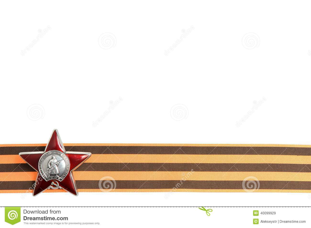 Order of the Red star on Saint George ribbon as horizontal border