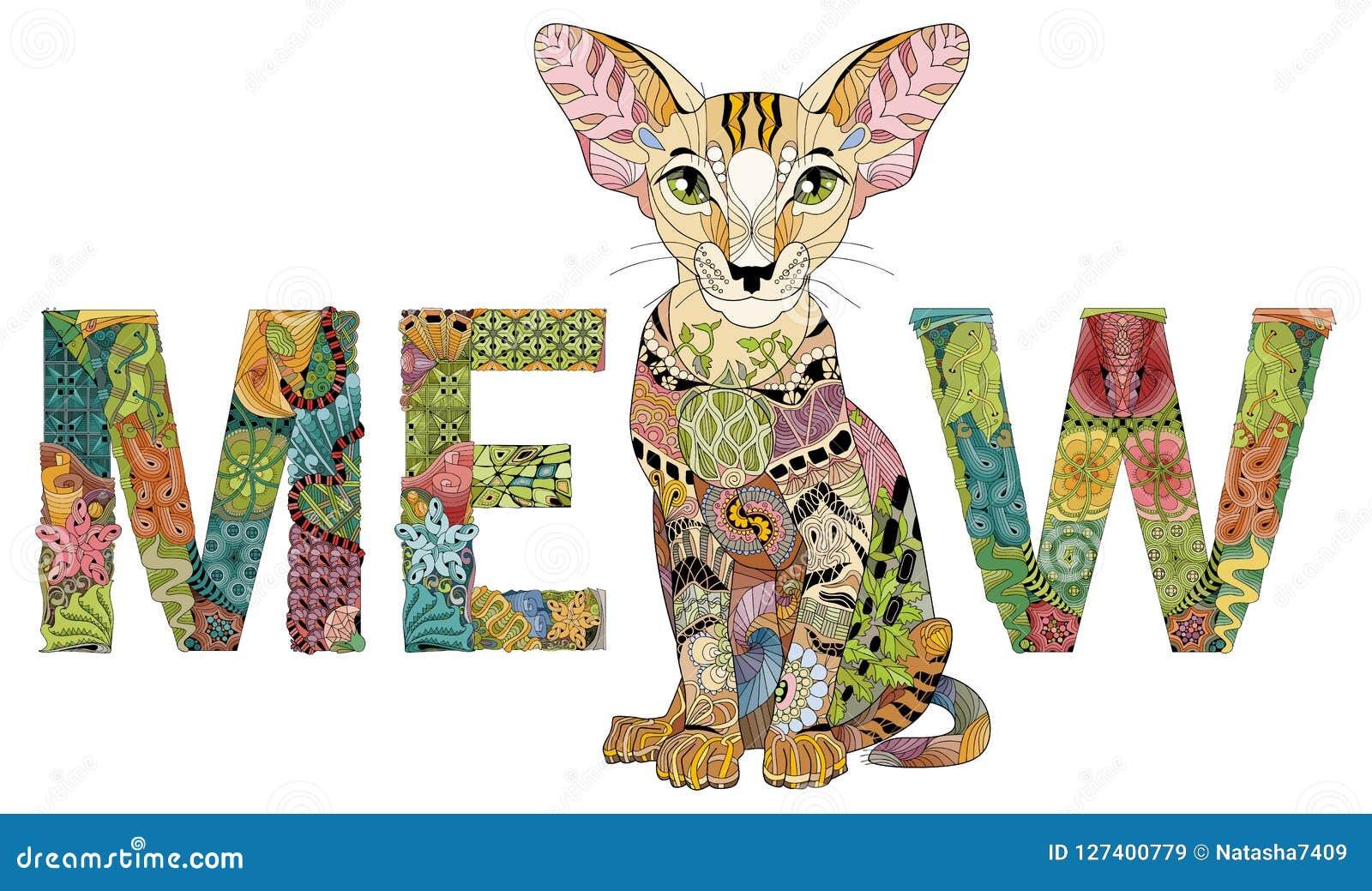Ordet JAMAR med en teckning av en katt Vektorzentangleobjekt för garnering