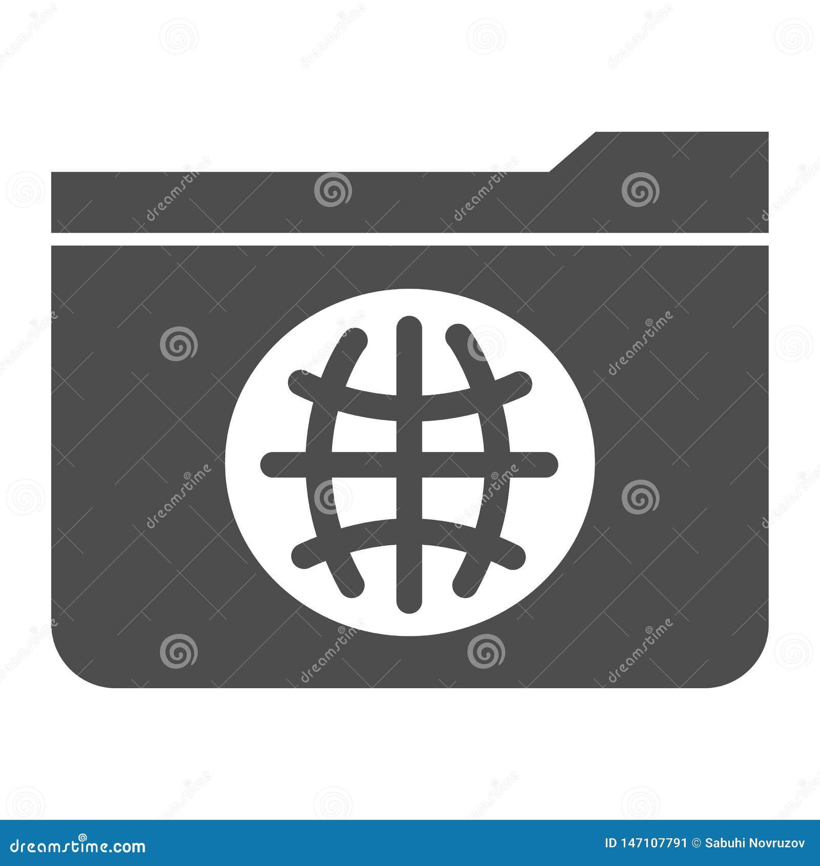 Ordner mit fester Ikone der Kugel Vektorillustration des allgemeinen Ordners lokalisiert auf Wei? Computerordner Glyph-Artentwurf