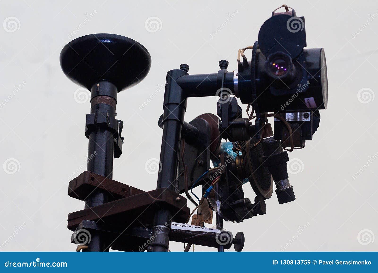 Orenburg, Russia - October 30: Planetarium Projector, Star