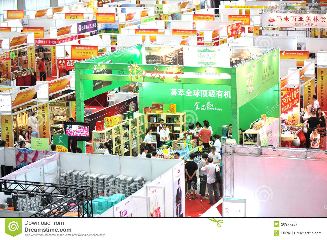 Organic food exhibition in india