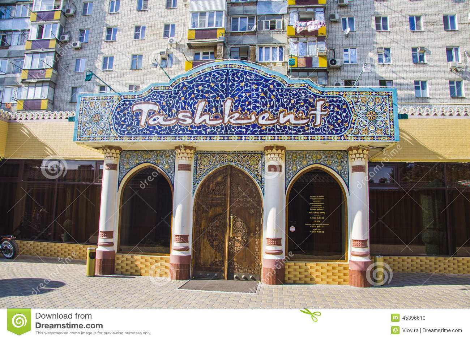 Oriental Cafe At Krasnodar Editorial Image Image Of Irish 45396610