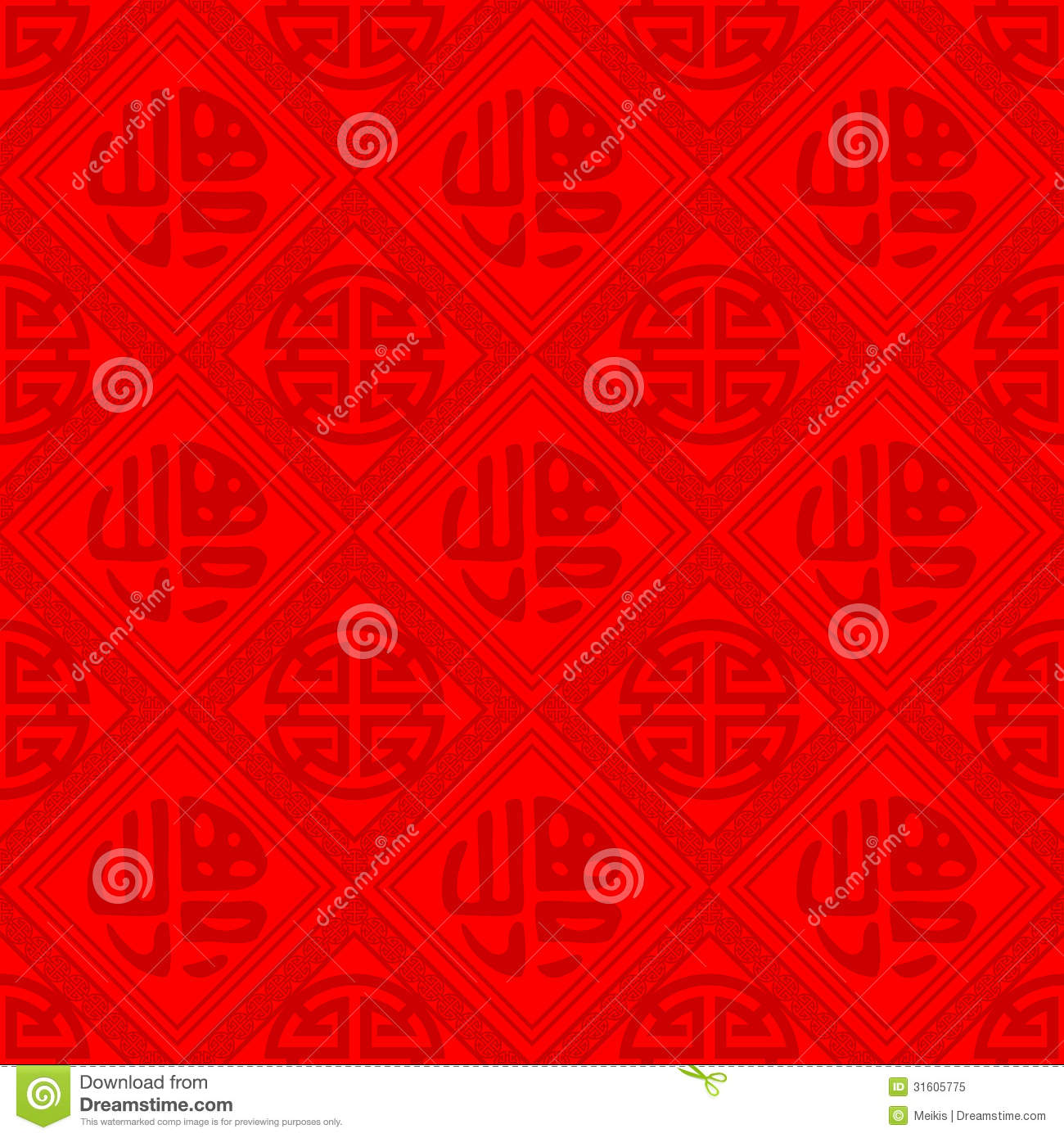 Oriental chinese new year seamless pattern royalty free stock photo