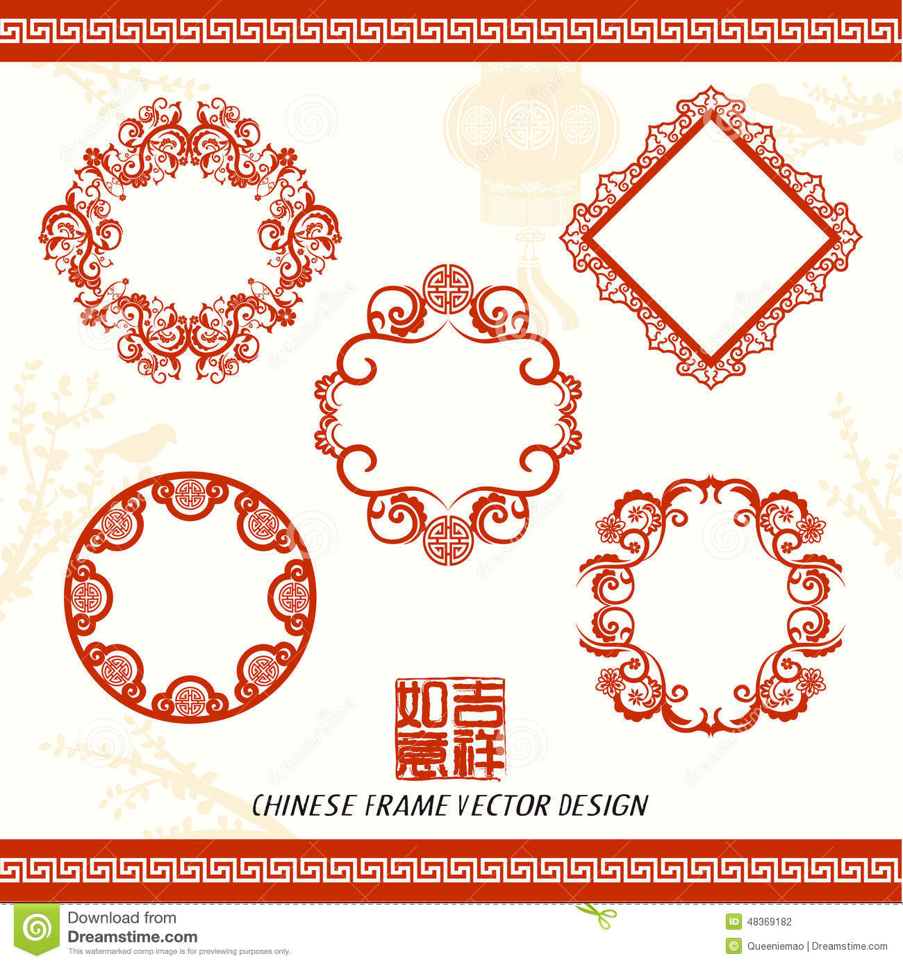 chinese language graphic vector cartoon vector