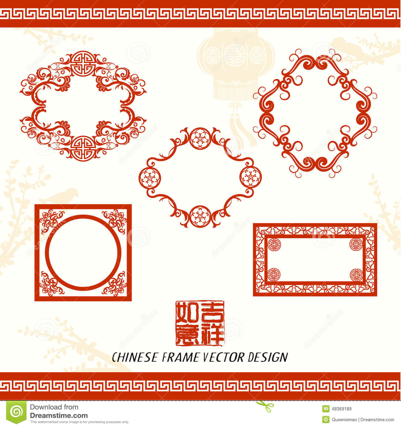 Oriental chinese new year vector design stock vector oriental chinese new year vector design calligraphy ornament jeuxipadfo Image collections