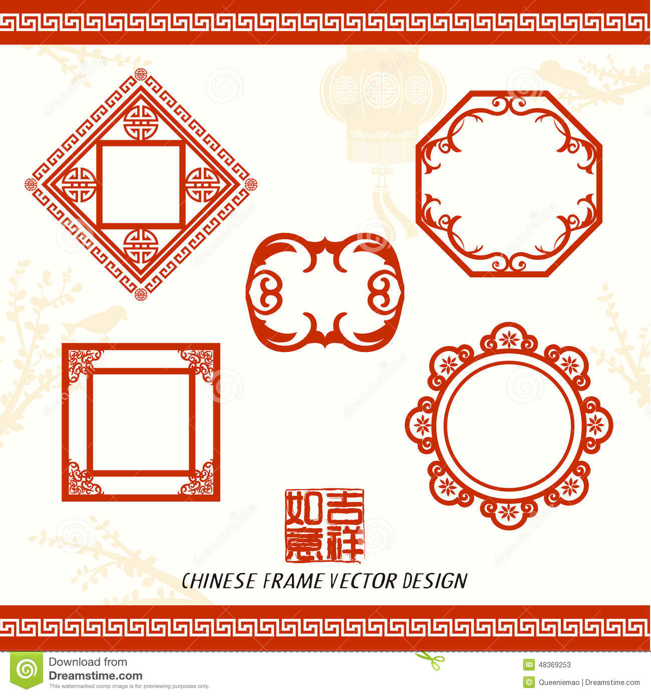 oriental chinese new year vector design stock vector