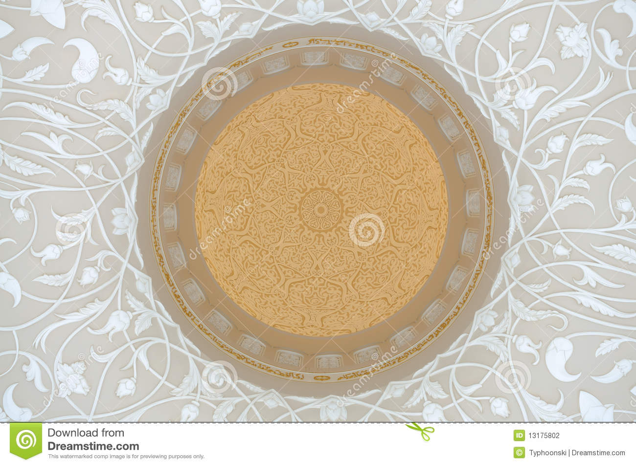 Oriental decoration stock photography image 13175802 for Decoration orientale
