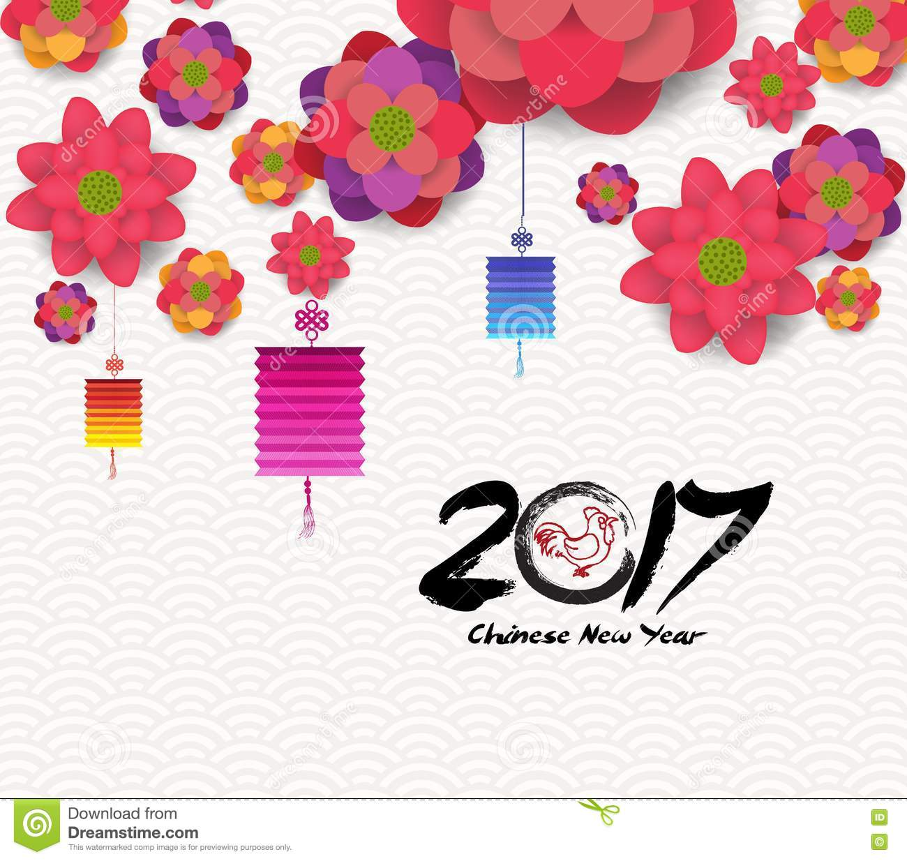 Oriental happy chinese new year blooming flowers design - Flowers for chinese new year ...