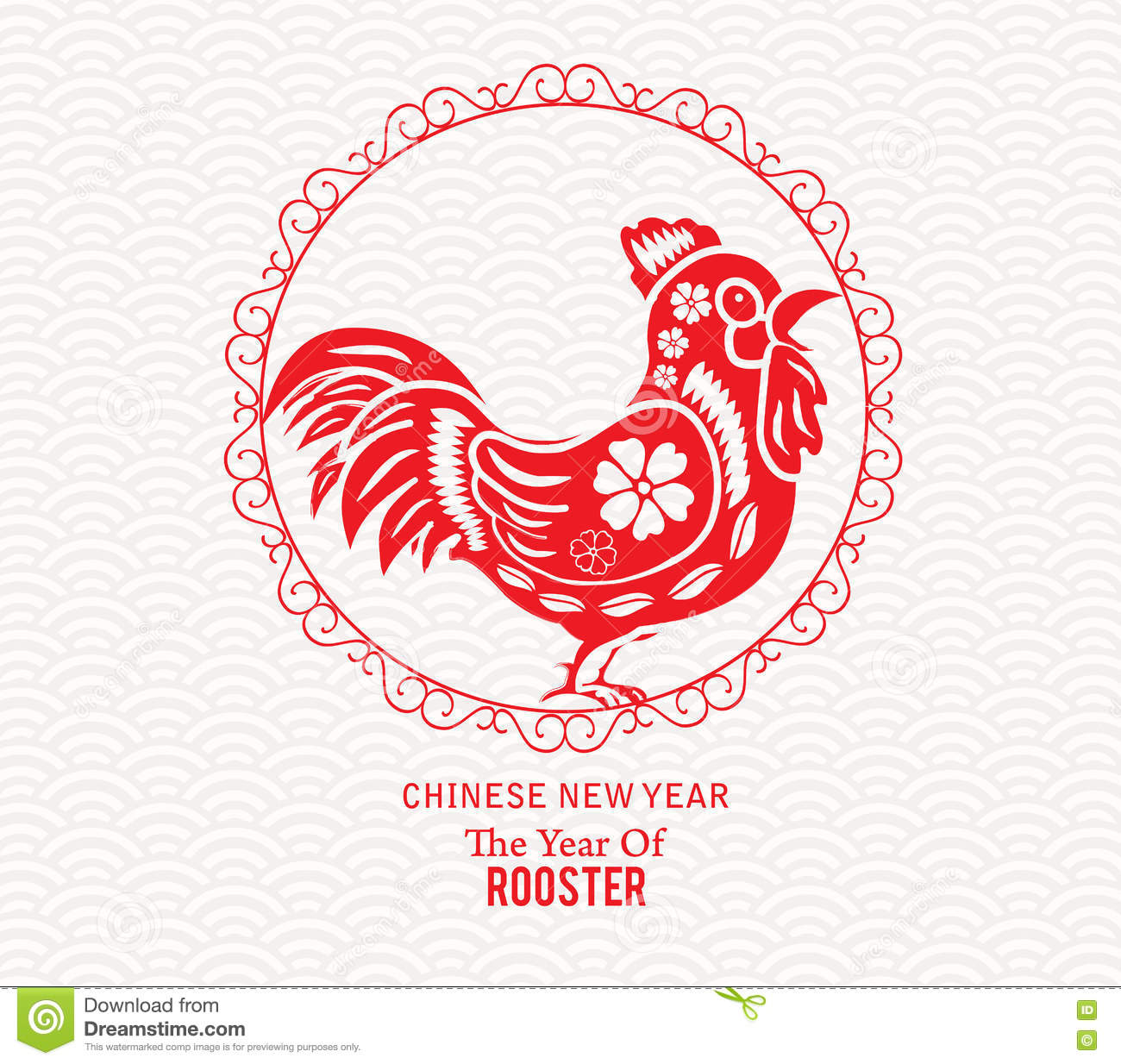 Oriental Happy Chinese New Year 2017 Year Of Rooster Design Stock ...