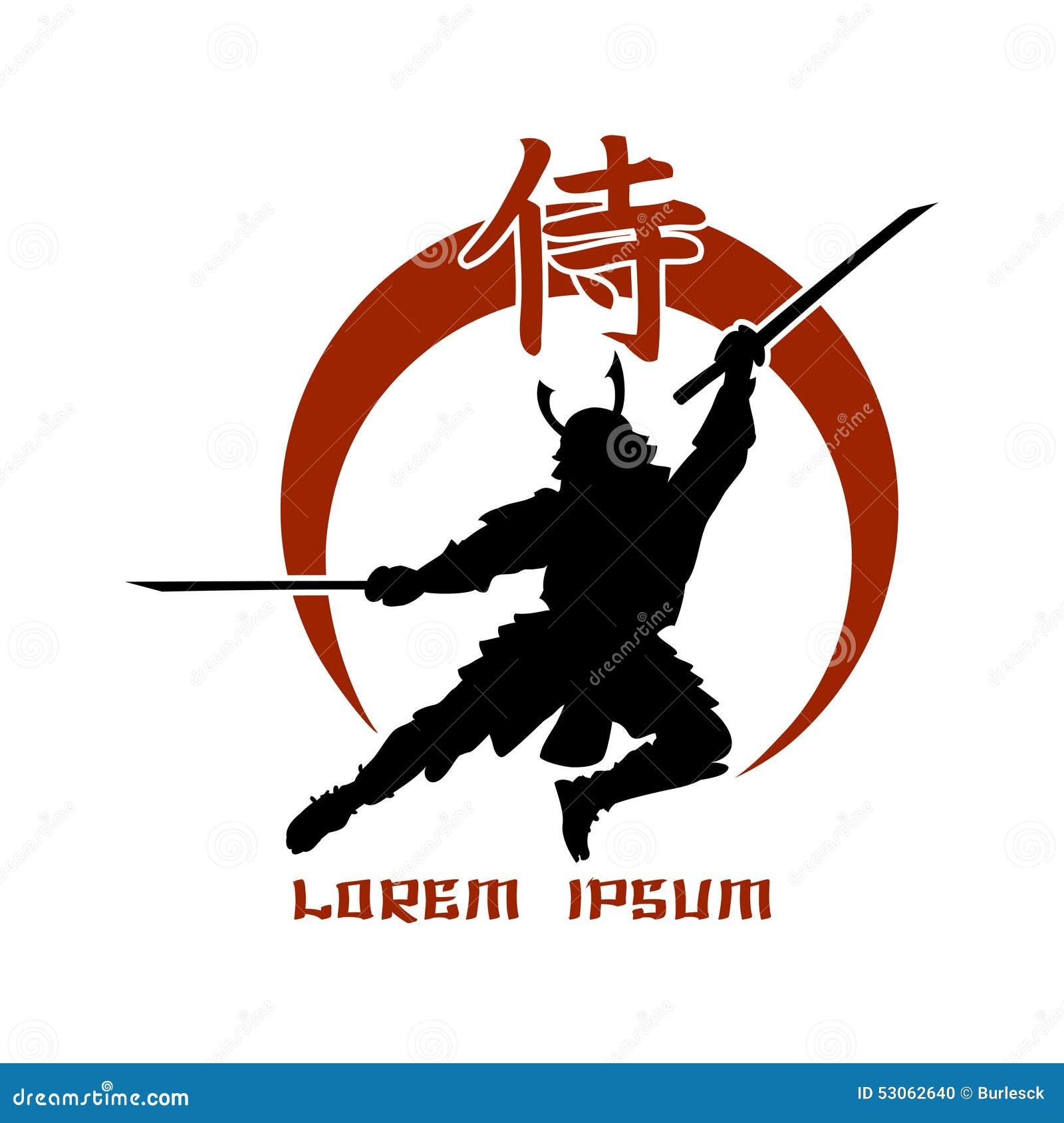 Oriental Martial Arts. Samurai Fight Club Logo Stock ...