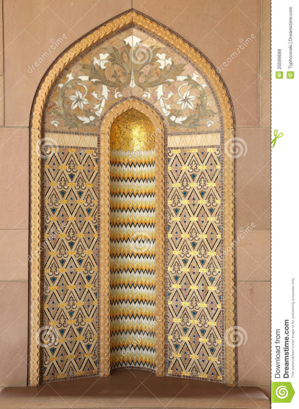 Oriental mosaic decoration royalty free stock images for Decoration orientale