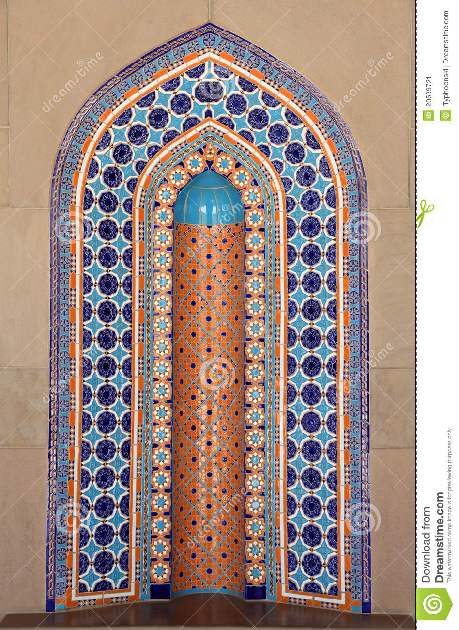 Oriental mosaic decoration stock image image 20599721 for Decoration orientale
