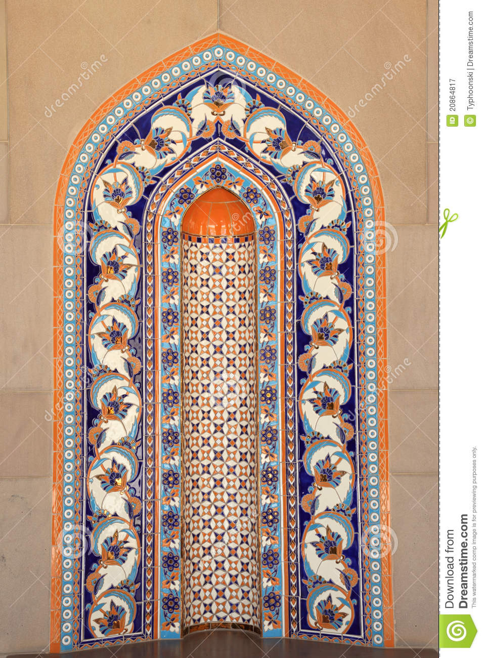 Oriental mosaic decoration royalty free stock photography for Decoration orientale