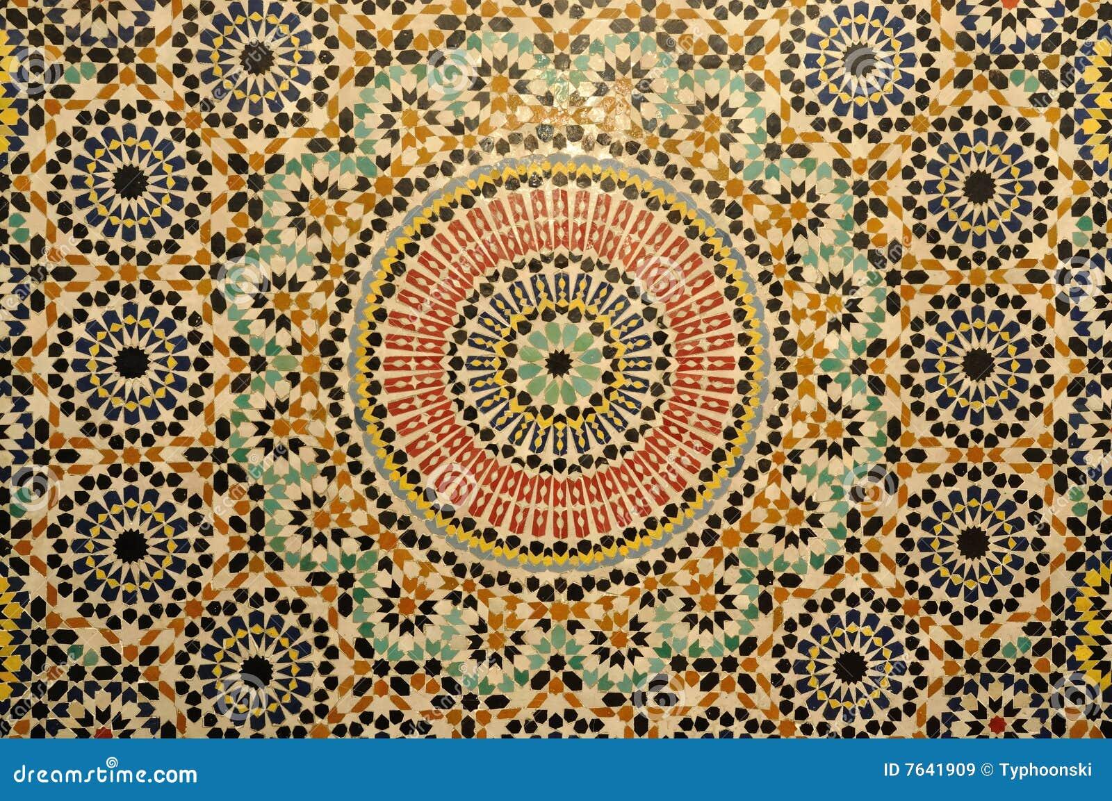 Decoration Interieur Alhambra