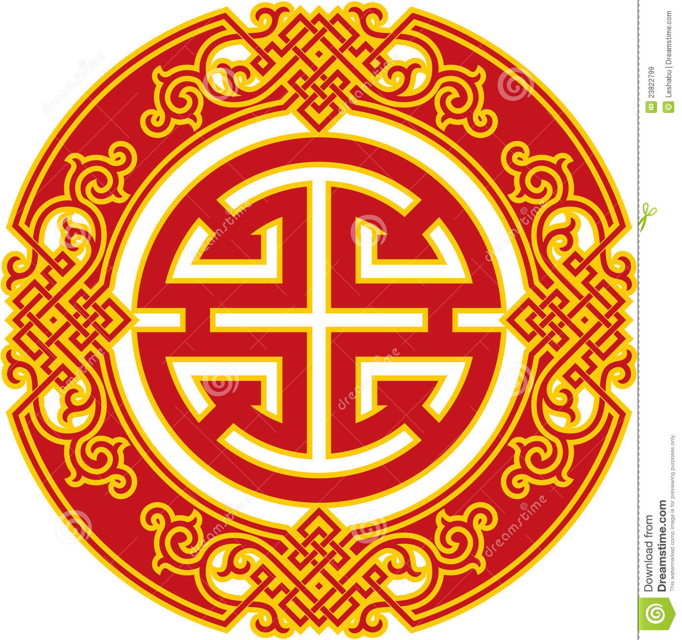 Chinese Luck Symbol Ch...