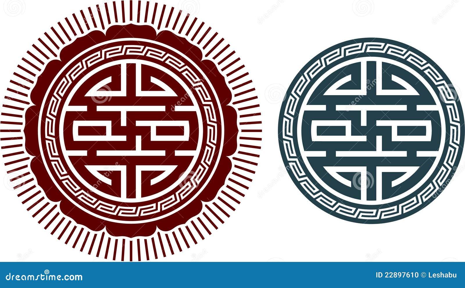 Oriental Swastika Composition