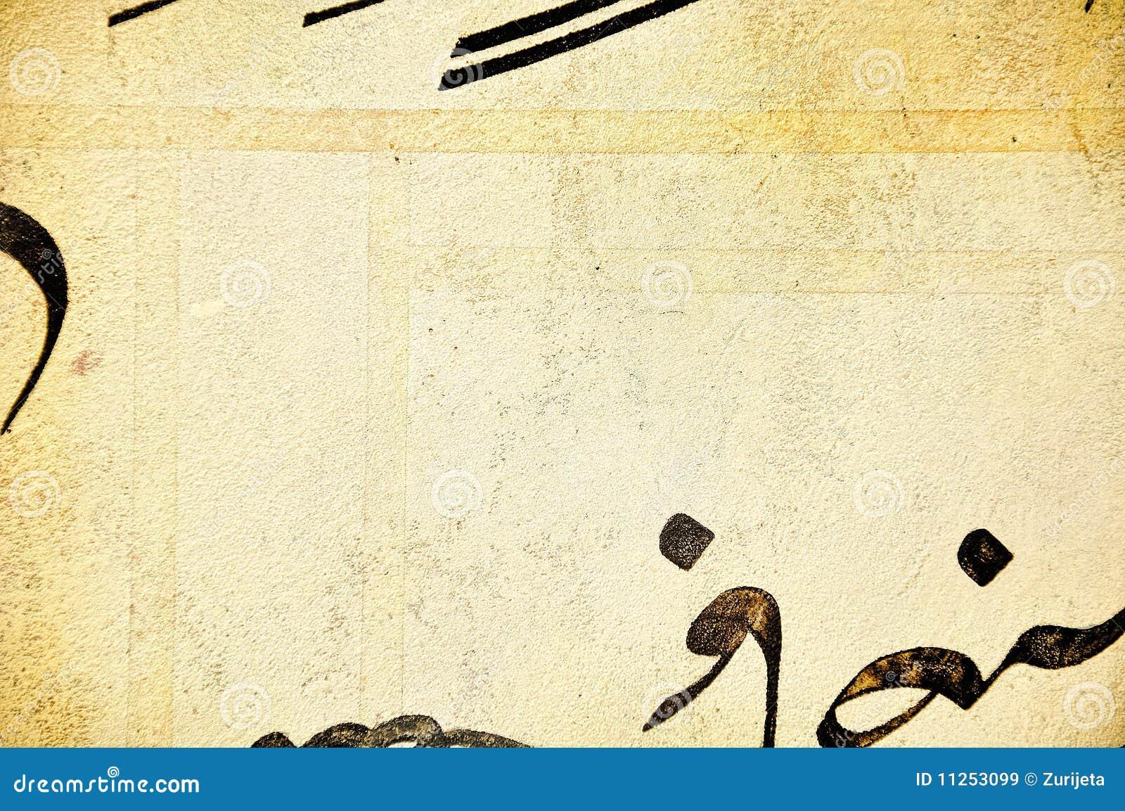 orientalischer hintergrund lizenzfreie stockbilder bild 11253099. Black Bedroom Furniture Sets. Home Design Ideas