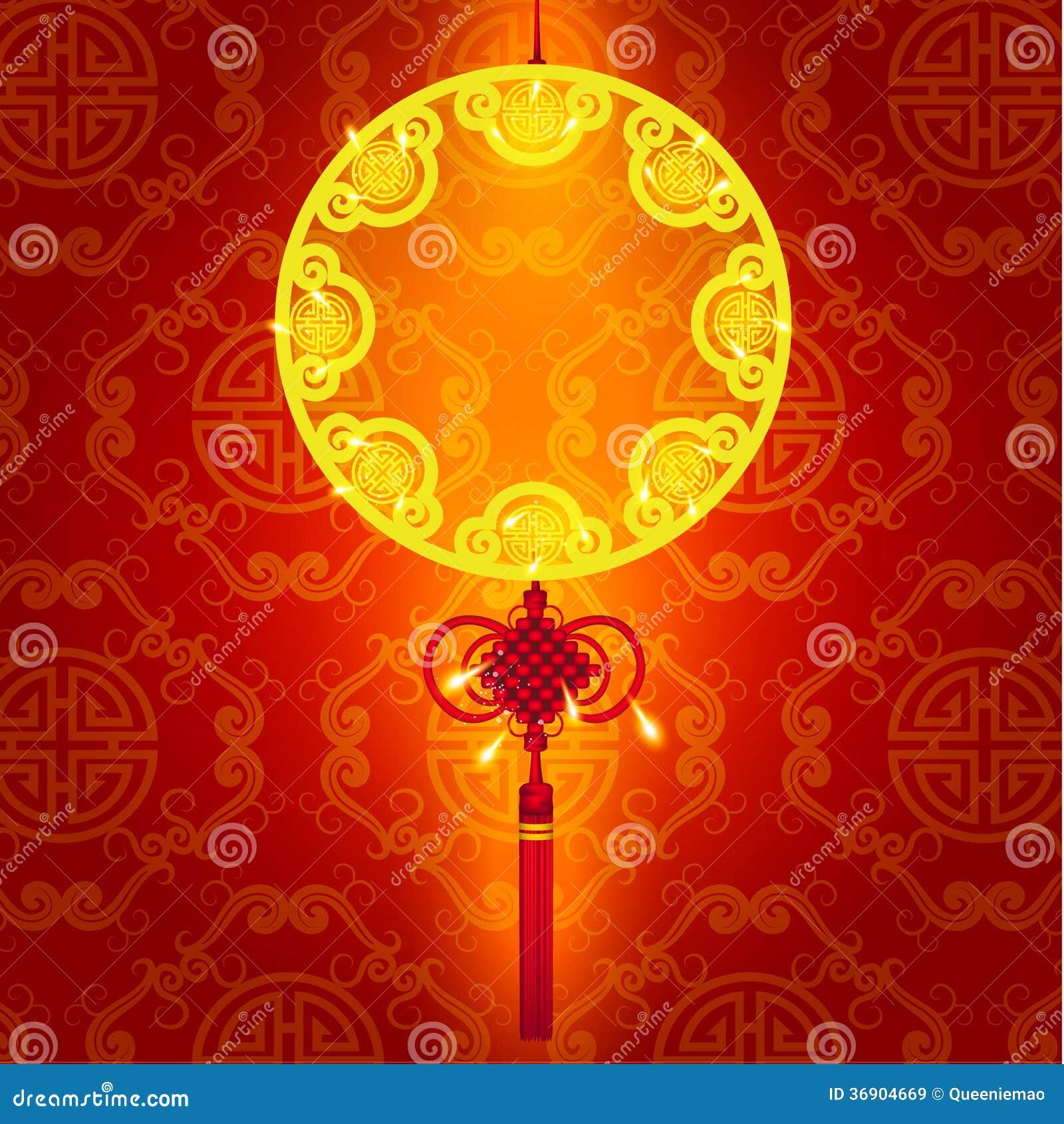 Orientalny Szczęśliwy Chiński nowego roku elementu wektor