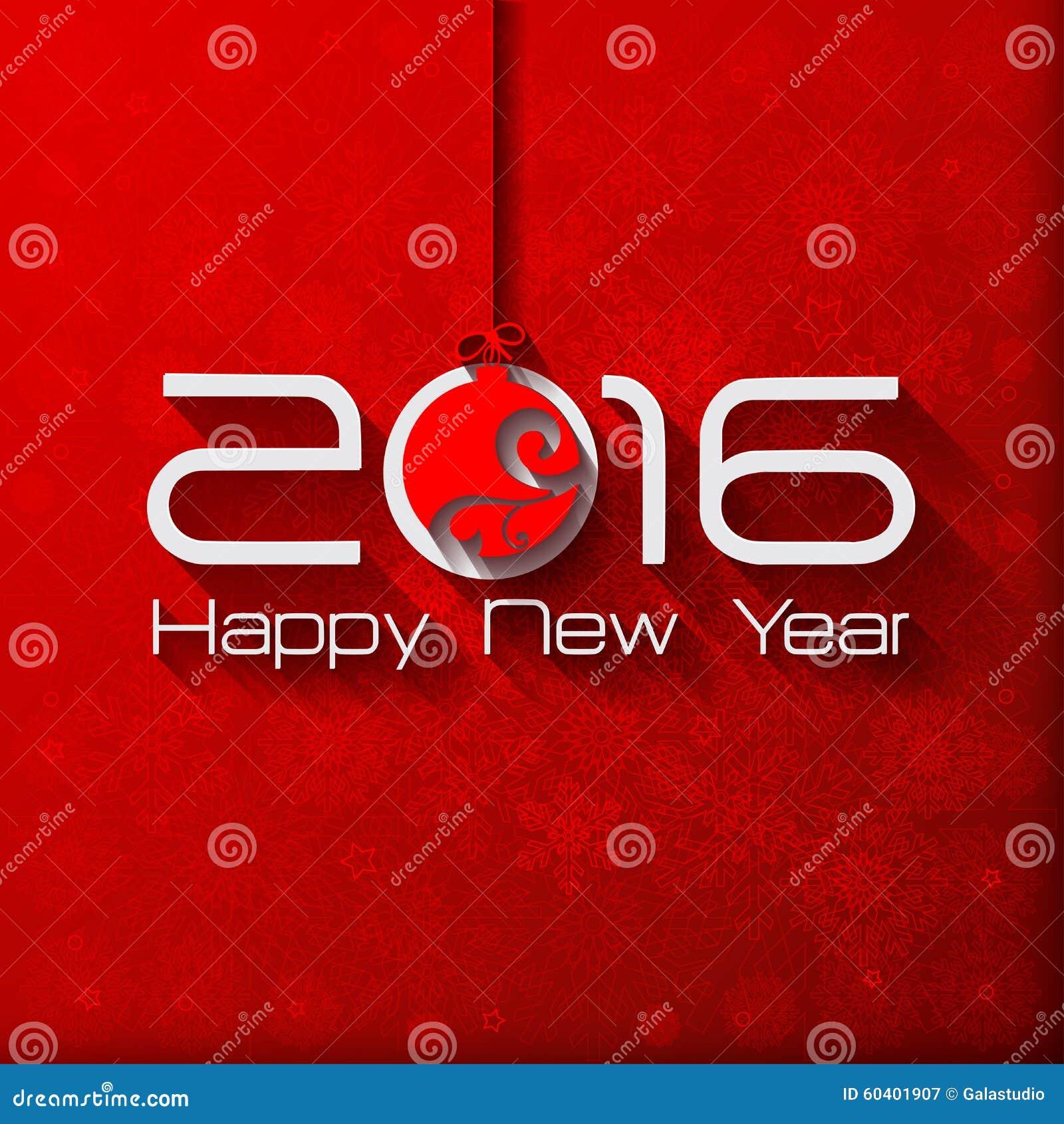 2016年Origami新年快乐球