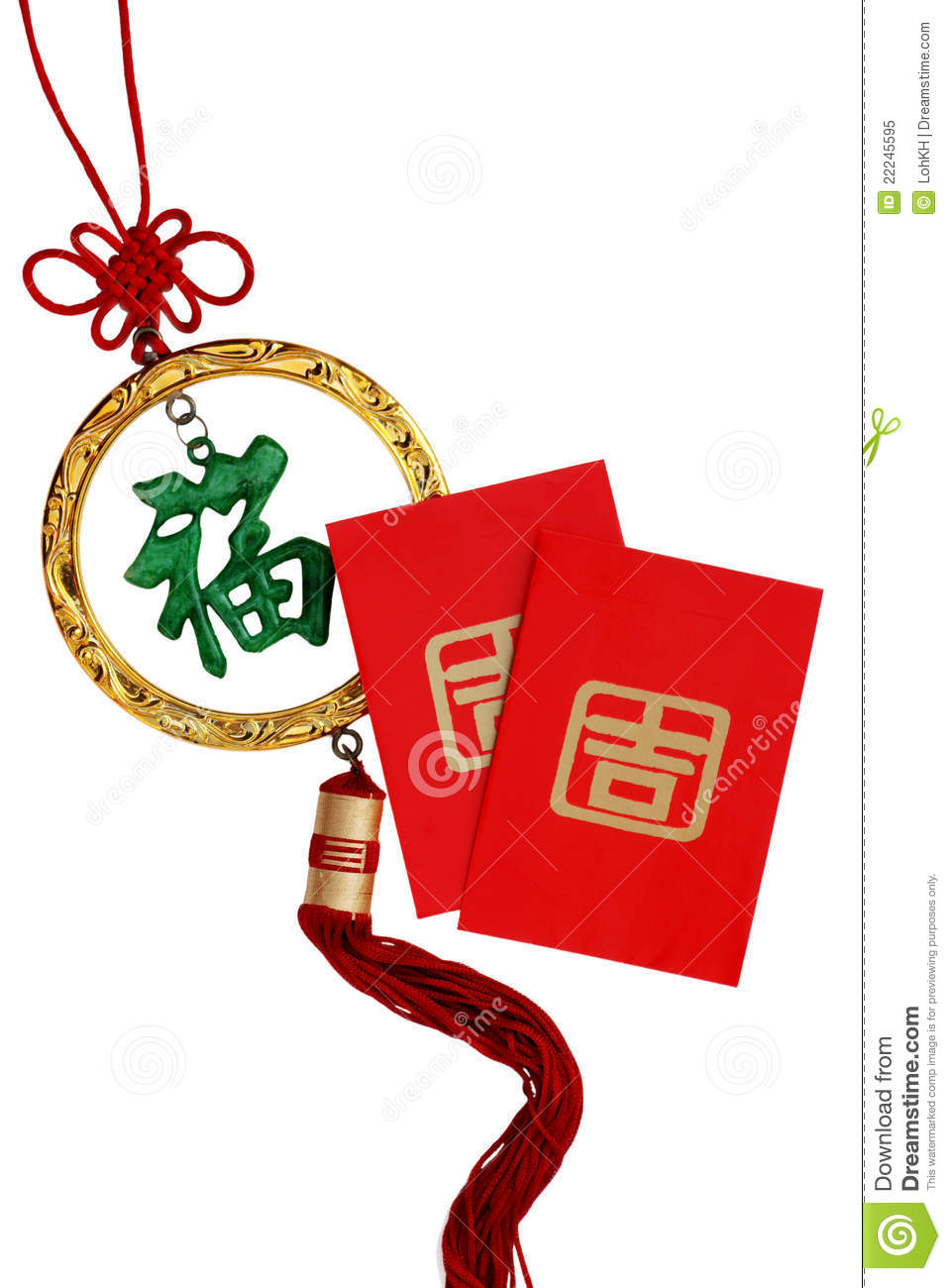 Ornament For Chinese New Year Celebration Stock Image Image Of