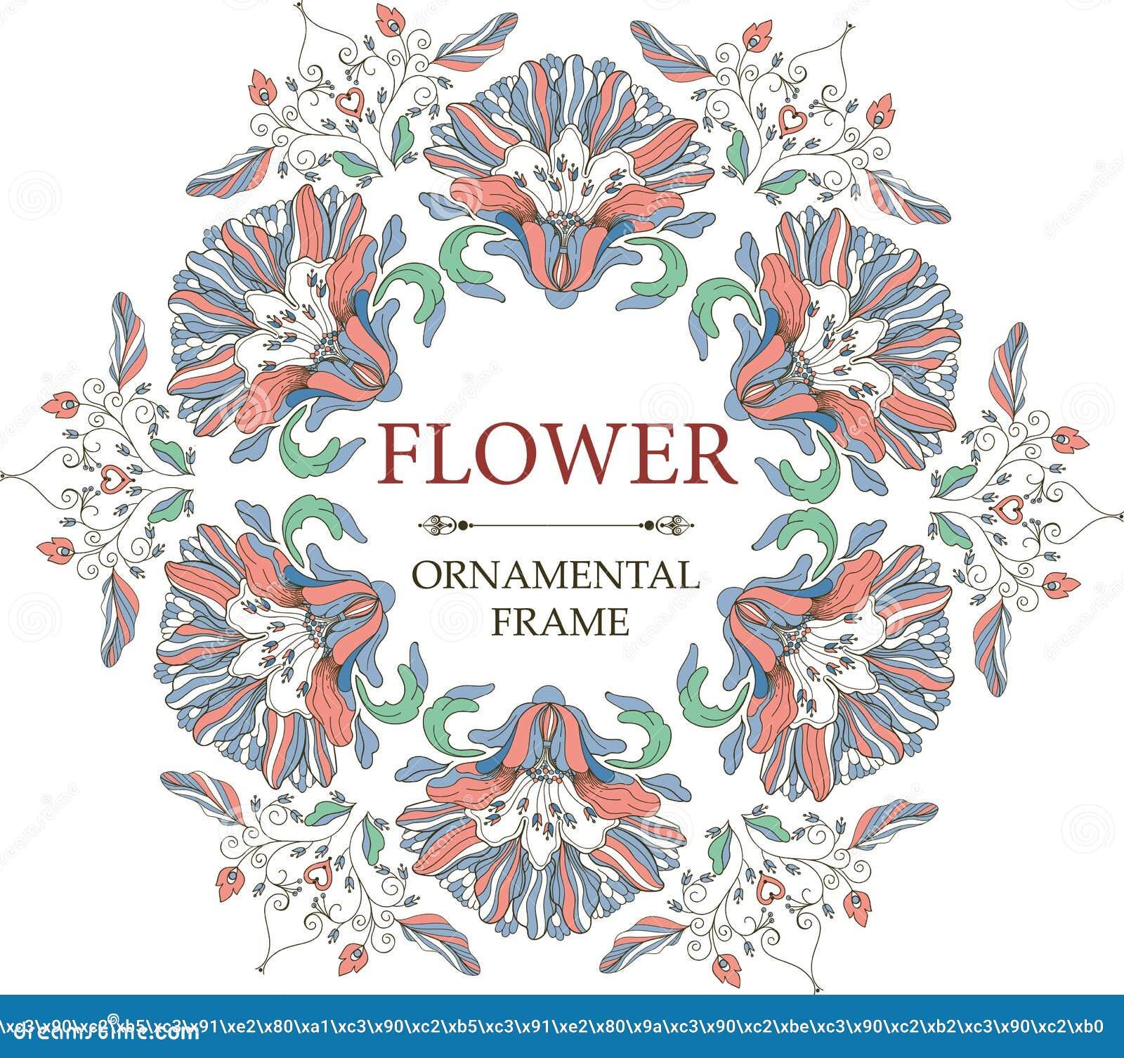 Ornamental floral frame in vintage style. Circular ornament.