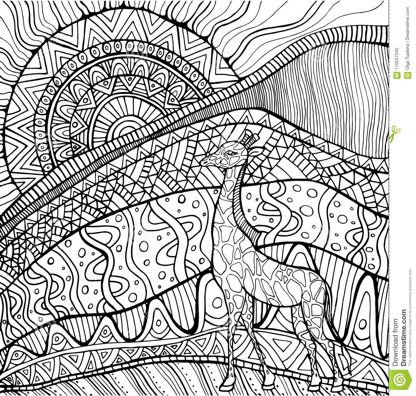 Download Ornamental Giraffe And Sun African Landscape Coloring Page Stock Vector
