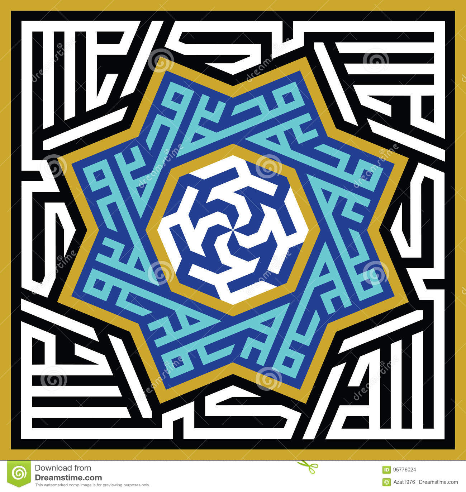 Ornamento geométrico árabe Caligrafia islâmica